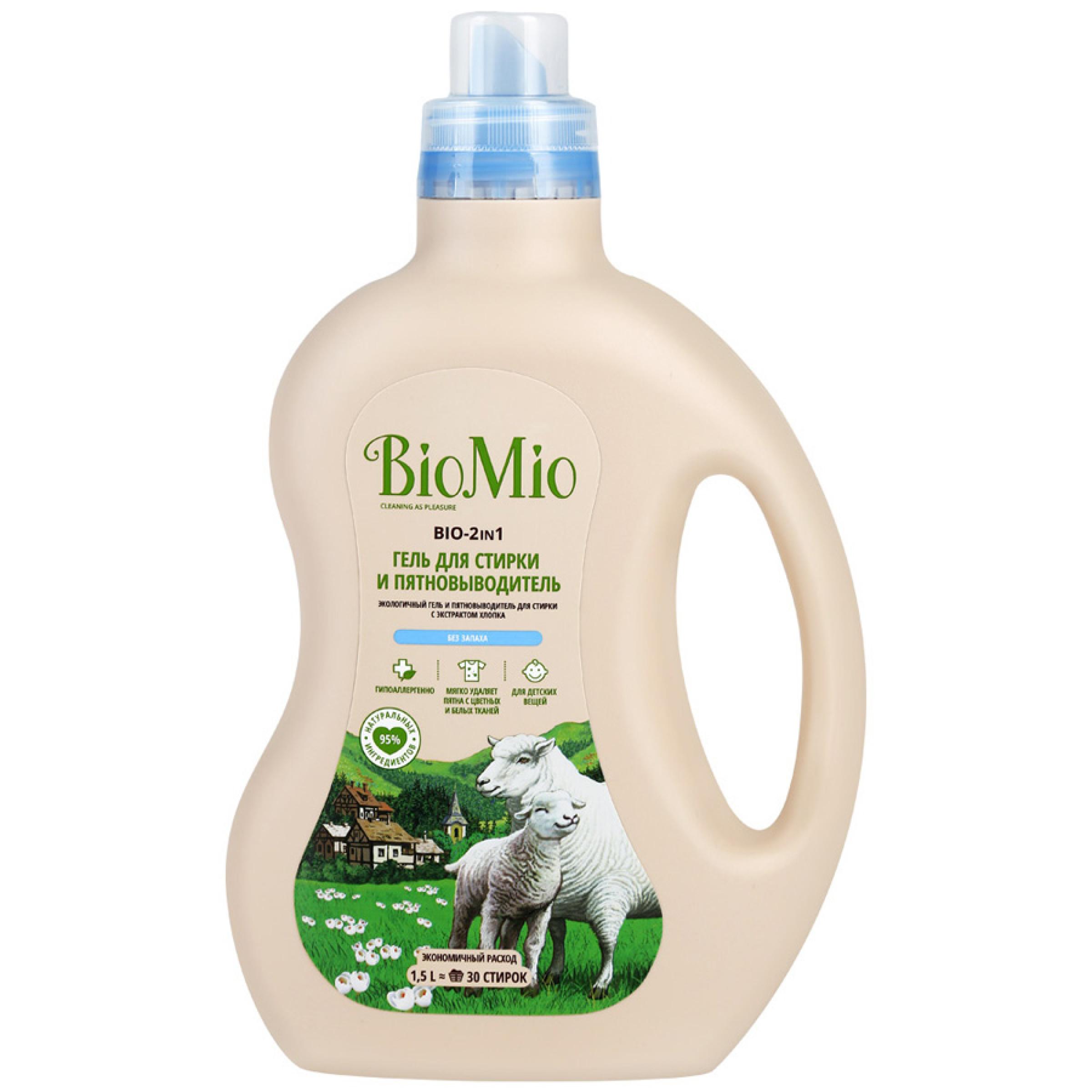 """Гель-пятновыводитель """"BioMio"""" для стирки белья, без запаха, 1. 5л."""