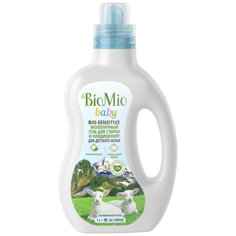 Гель-кондиционер BioMio Baby экологичный для стирки детского белья, 1 л