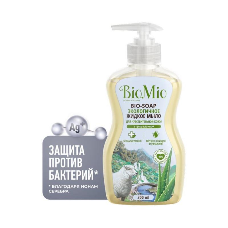 Антибактериальное жидкое эко-мыло для рук BioMio с гелем АЛОЭ ВЕРА, 300 мл