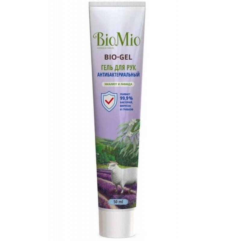 Антибактериальный эко-гель для рук BioMio Эвкалипт и Лаванда, 50 мл