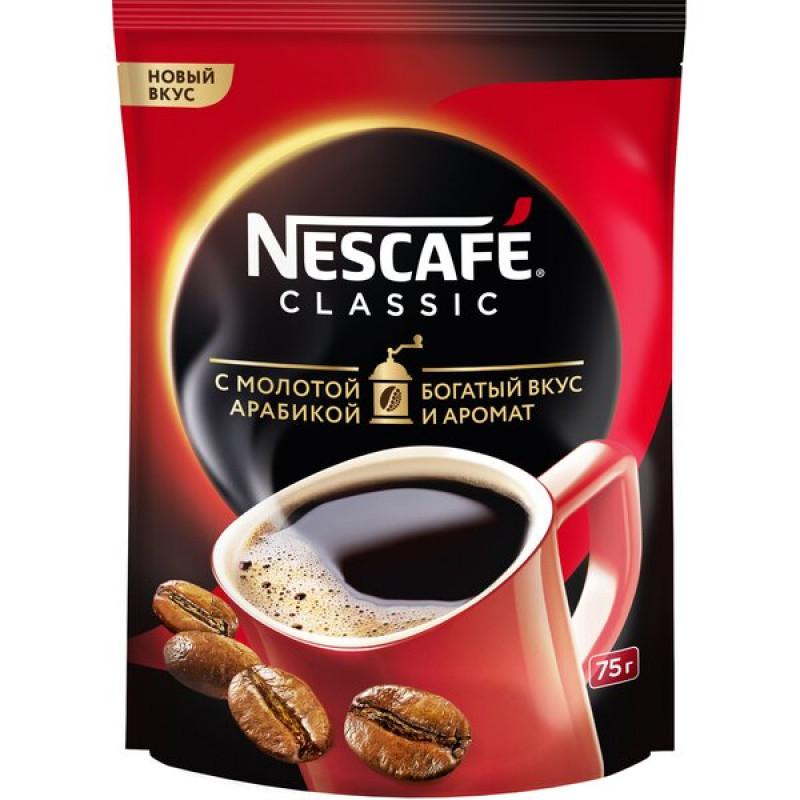 NESCAFE CLASSIC растворимый кофе с добавлением натурального жареного молотого кофе, 75 гр