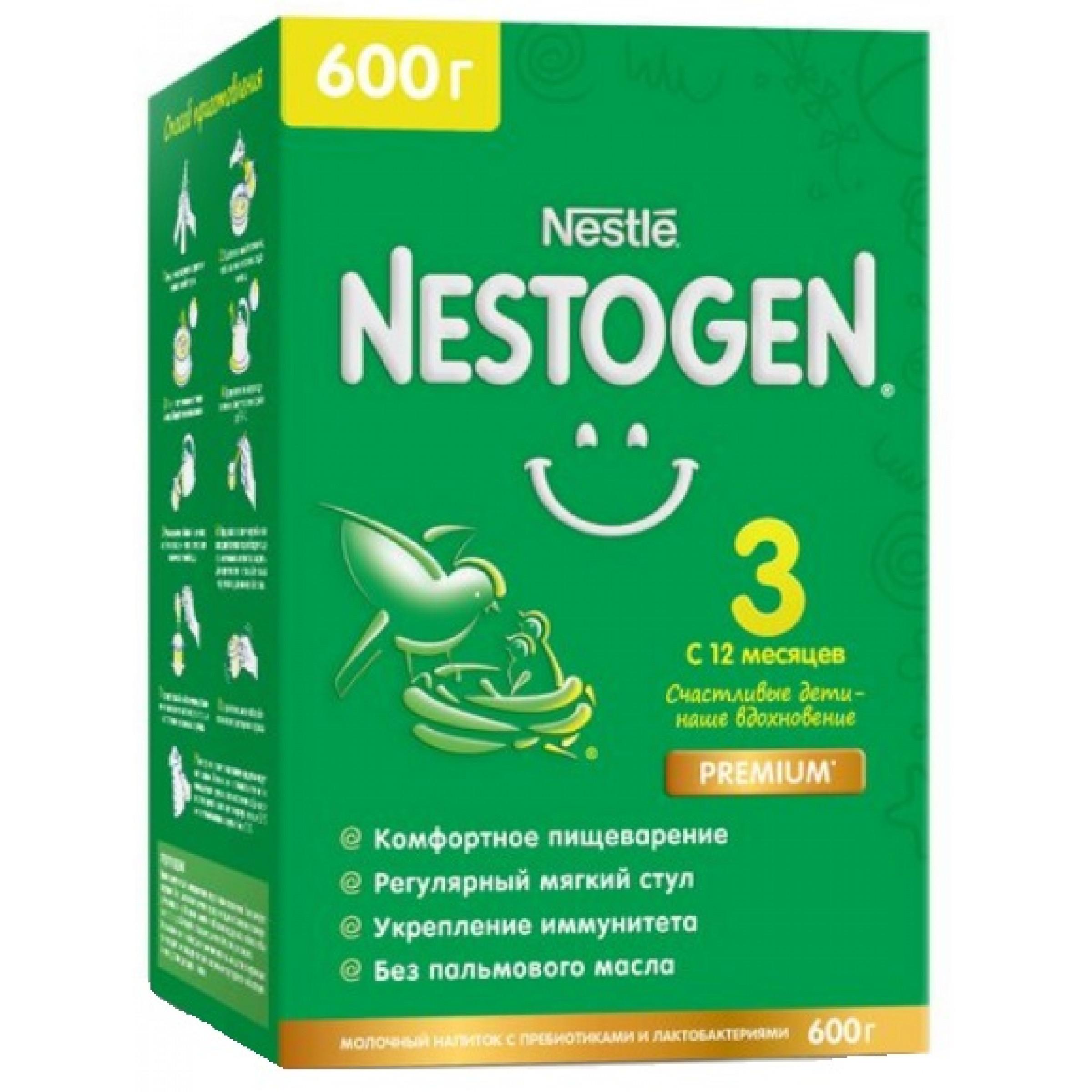 Смесь молочная с 12 месяцев Nestogen-3, 600 гр