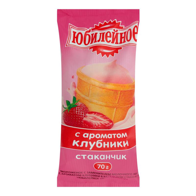 Мороженое Юбилейное стаканчик ванильный с клубничным джемом Русский Холод, 70 гр