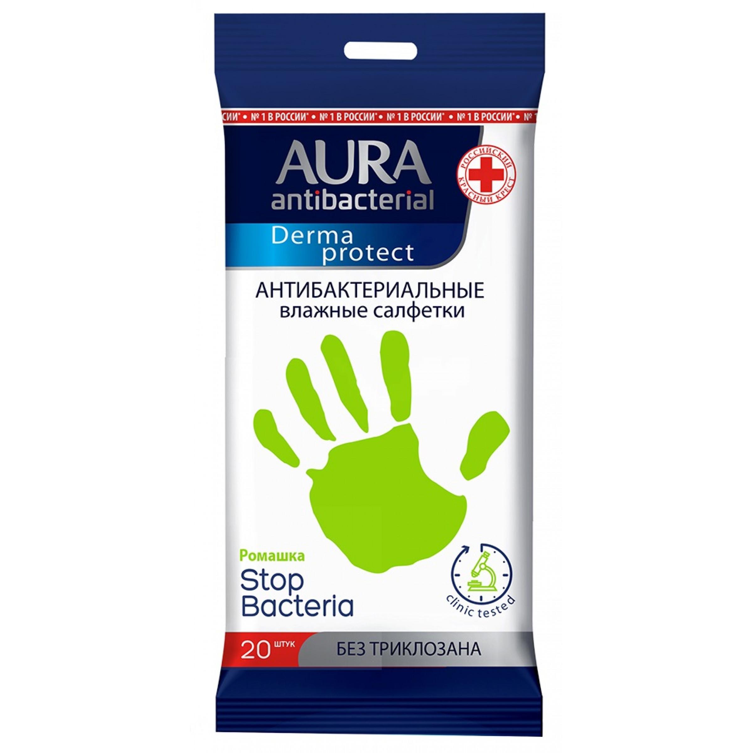 Салфетки влажные антибактериальные AURA Derma Protect Ромашка, 20 шт