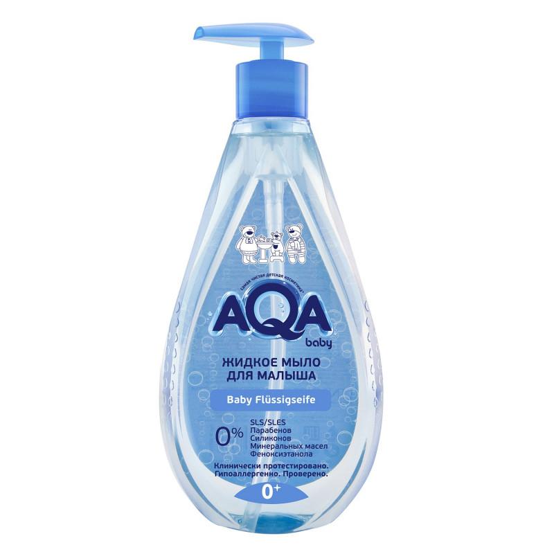 Жидкое мыло для малыша AQA baby, 250 мл