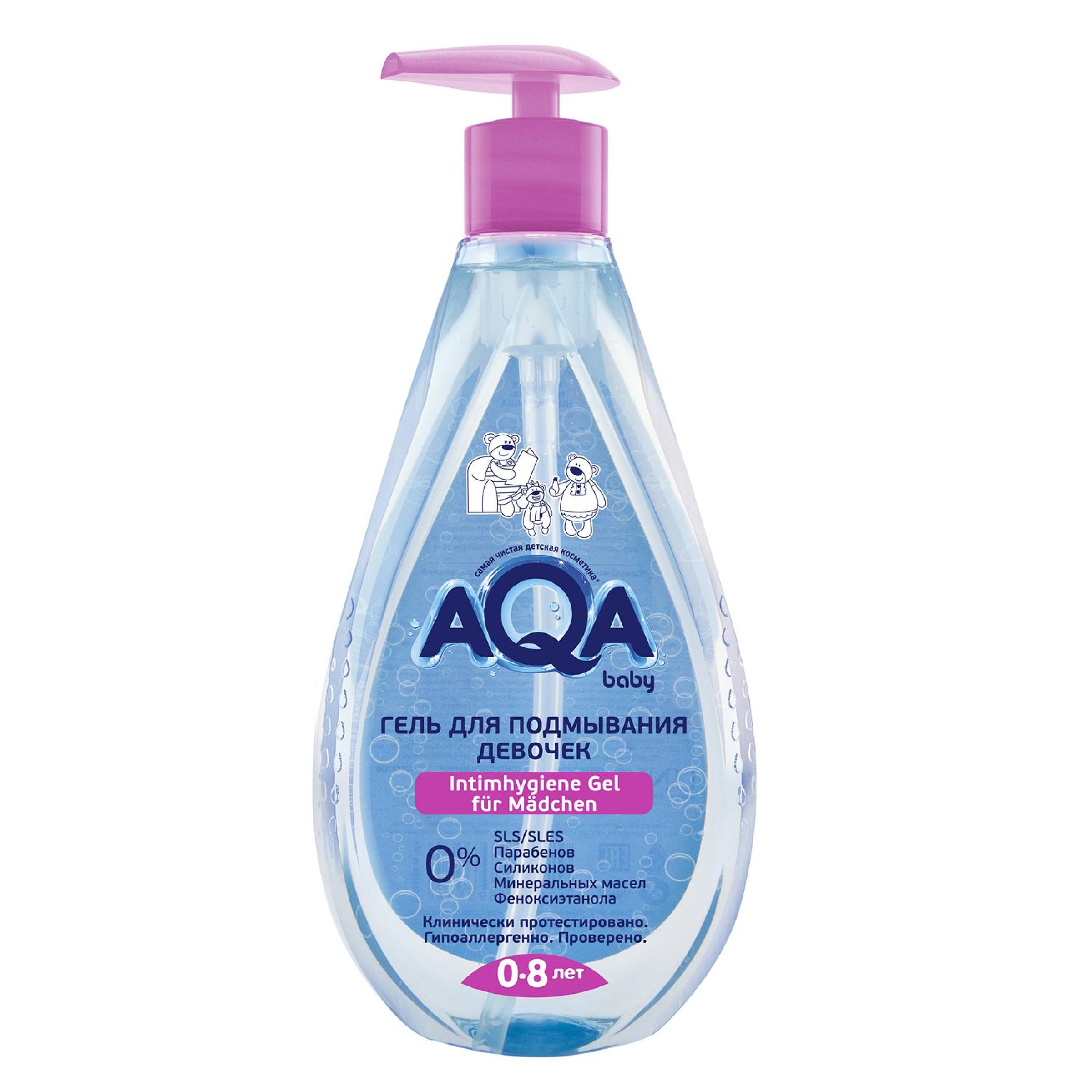 Гель для подмывания девочек AQA baby 0-8 лет, 250 мл