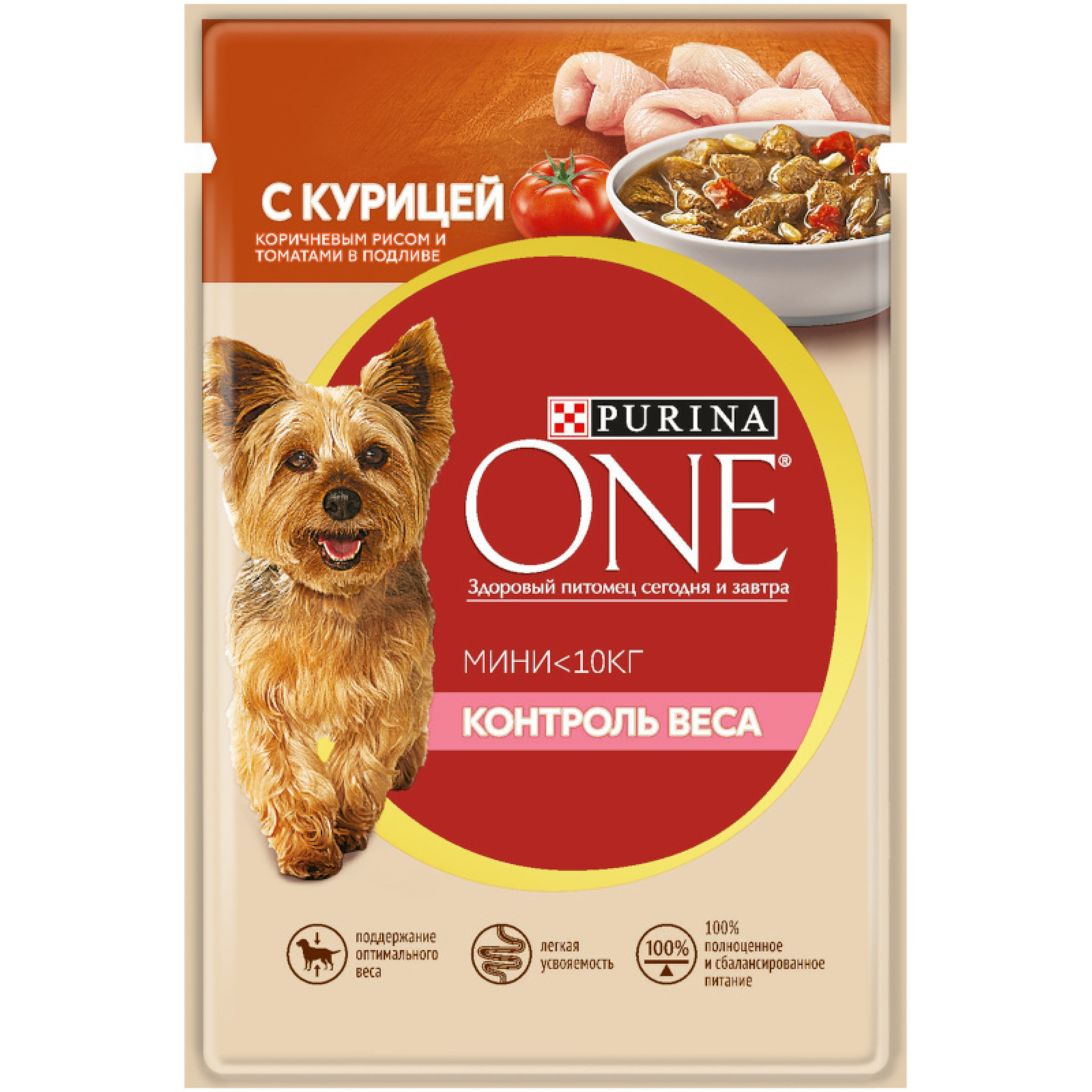 Влажный корм для собак мелких пород Purina ONE МИНИ Контроль веса, с курицей коричневым рисом и томатами в подливе, 85 гр