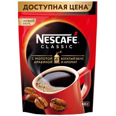 NESCAFE CLASSIC растворимый кофе с добавлением натурального жареного молотого кофе, 60 гр