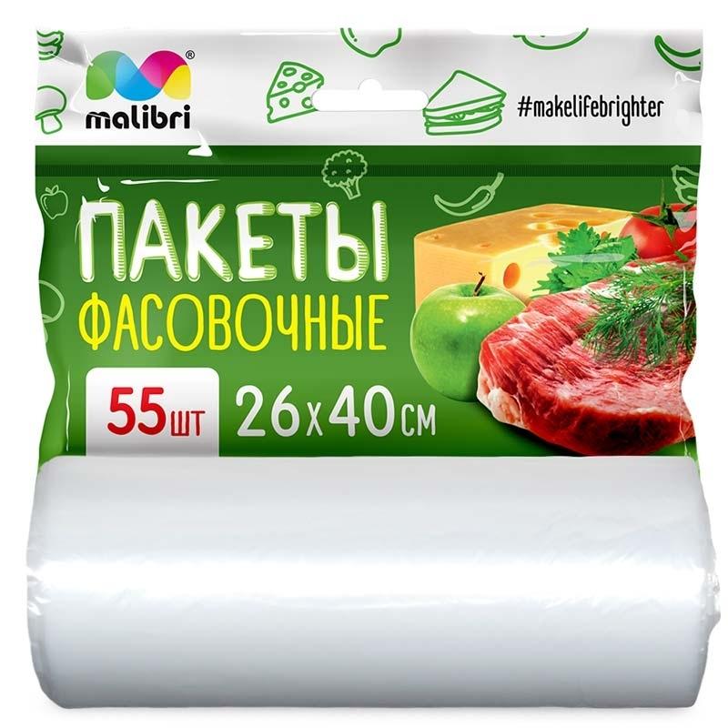 Пакет фасовочный Malibri 26х40см, 55 шт