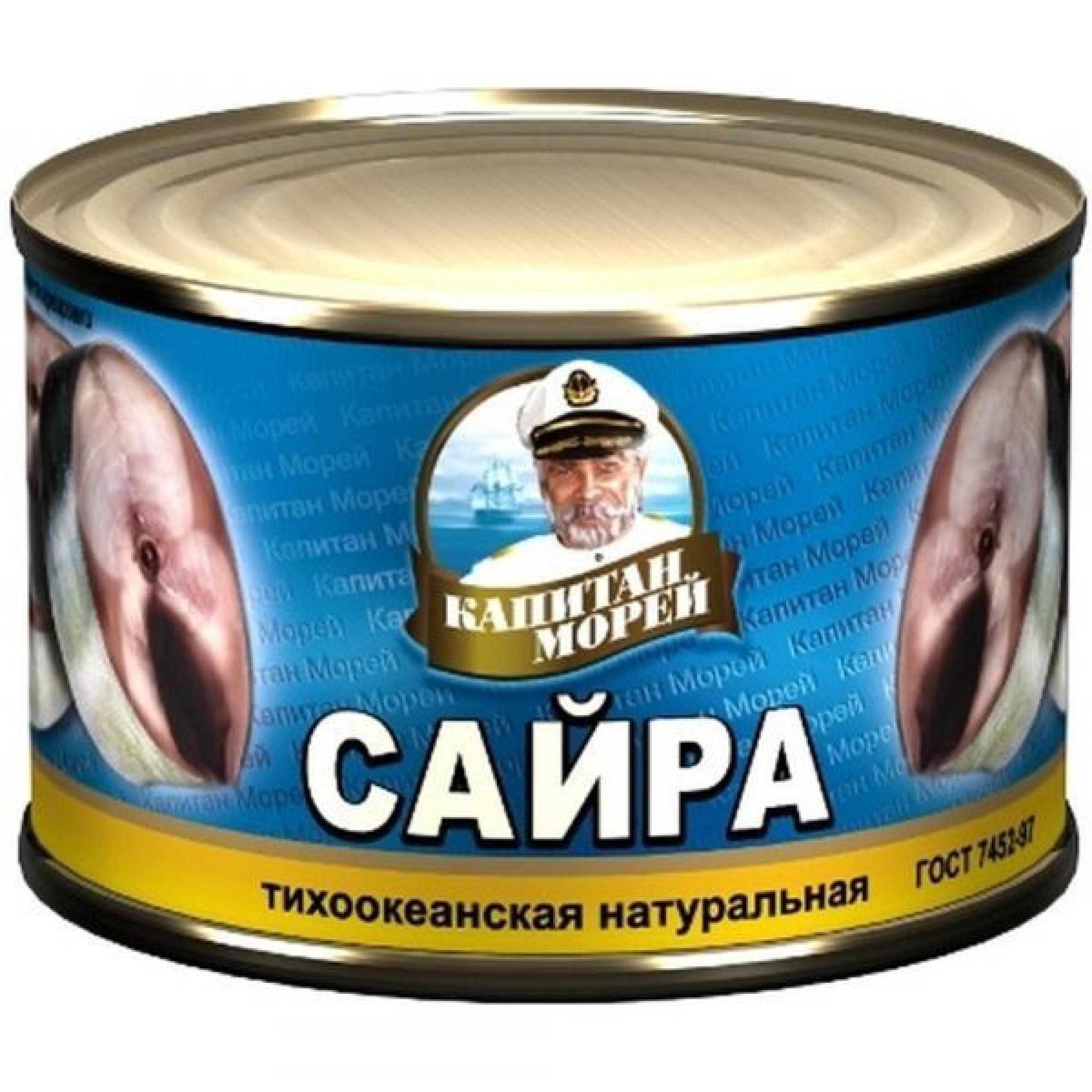 Сайра натуральная №6 Капитан морей, 250 гр