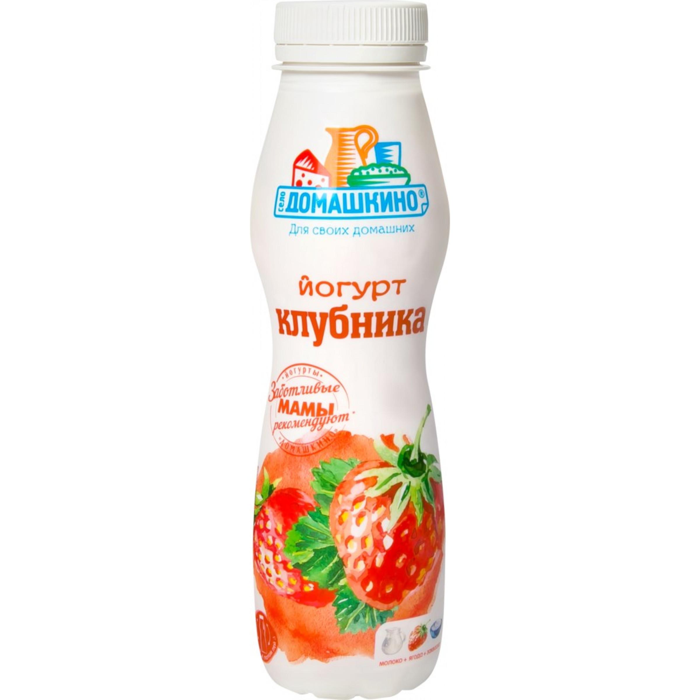 """Йогурт """"Домашкино"""" 2% питьевой клубника, 270гр."""