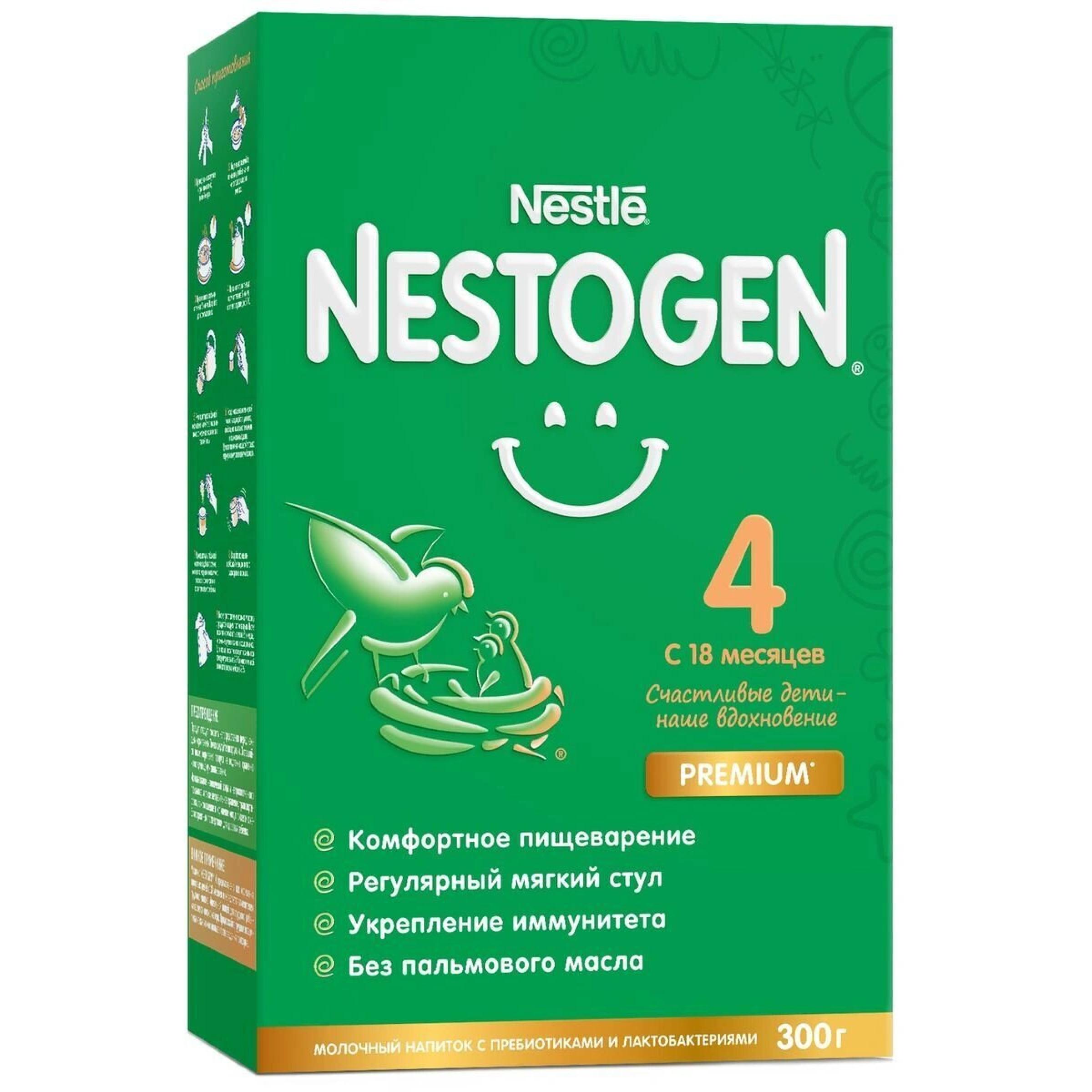 Молочко Nestogen - 4 с 18 месяцев, 300 г