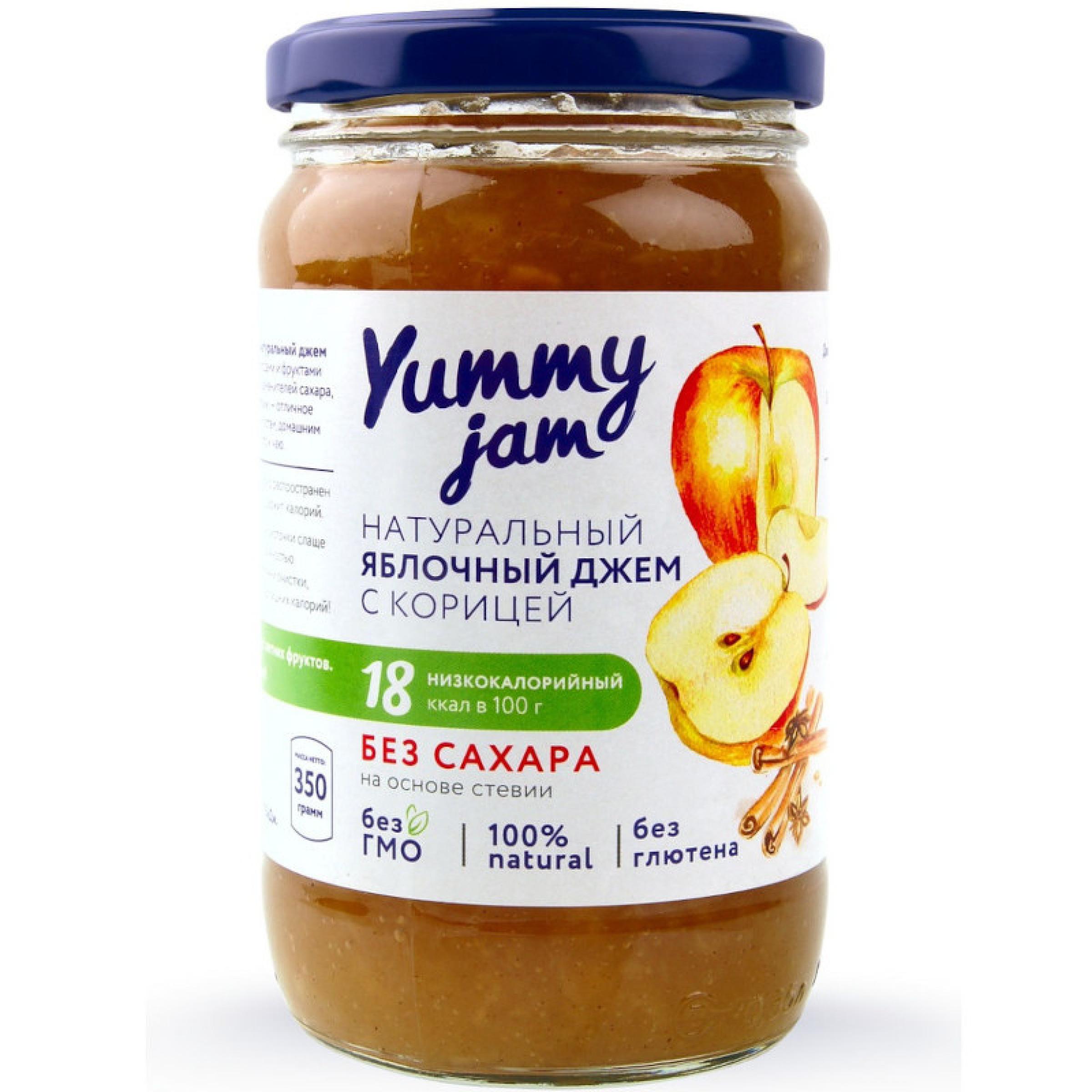 Джем фруктовый Yummy Jam низкокалорийный без сахара яблоко с корицей, 350 г