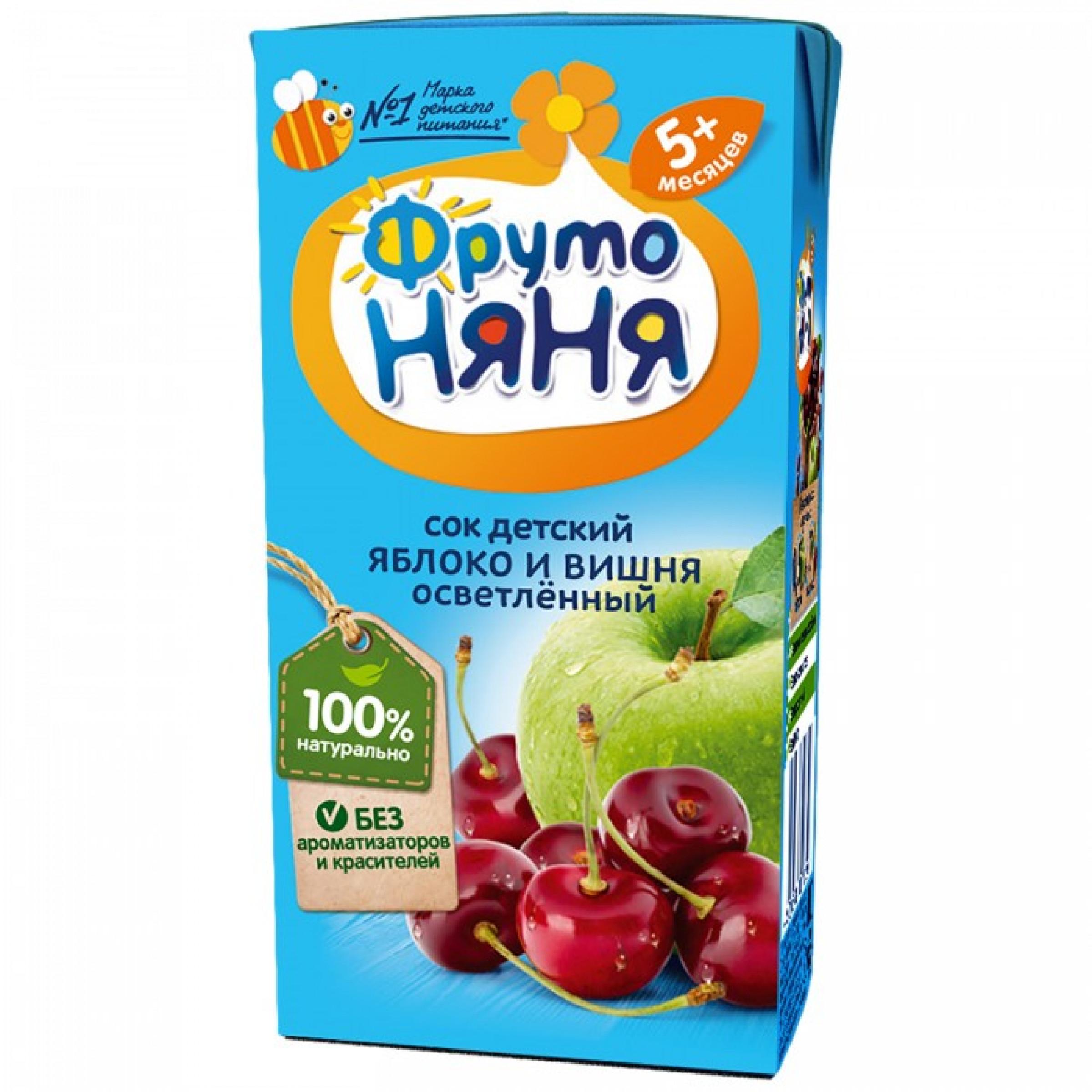 """Сок яблочно-вишневый осветленный """"ФрутоНяня"""" с 5 месяцев, 200 мл"""