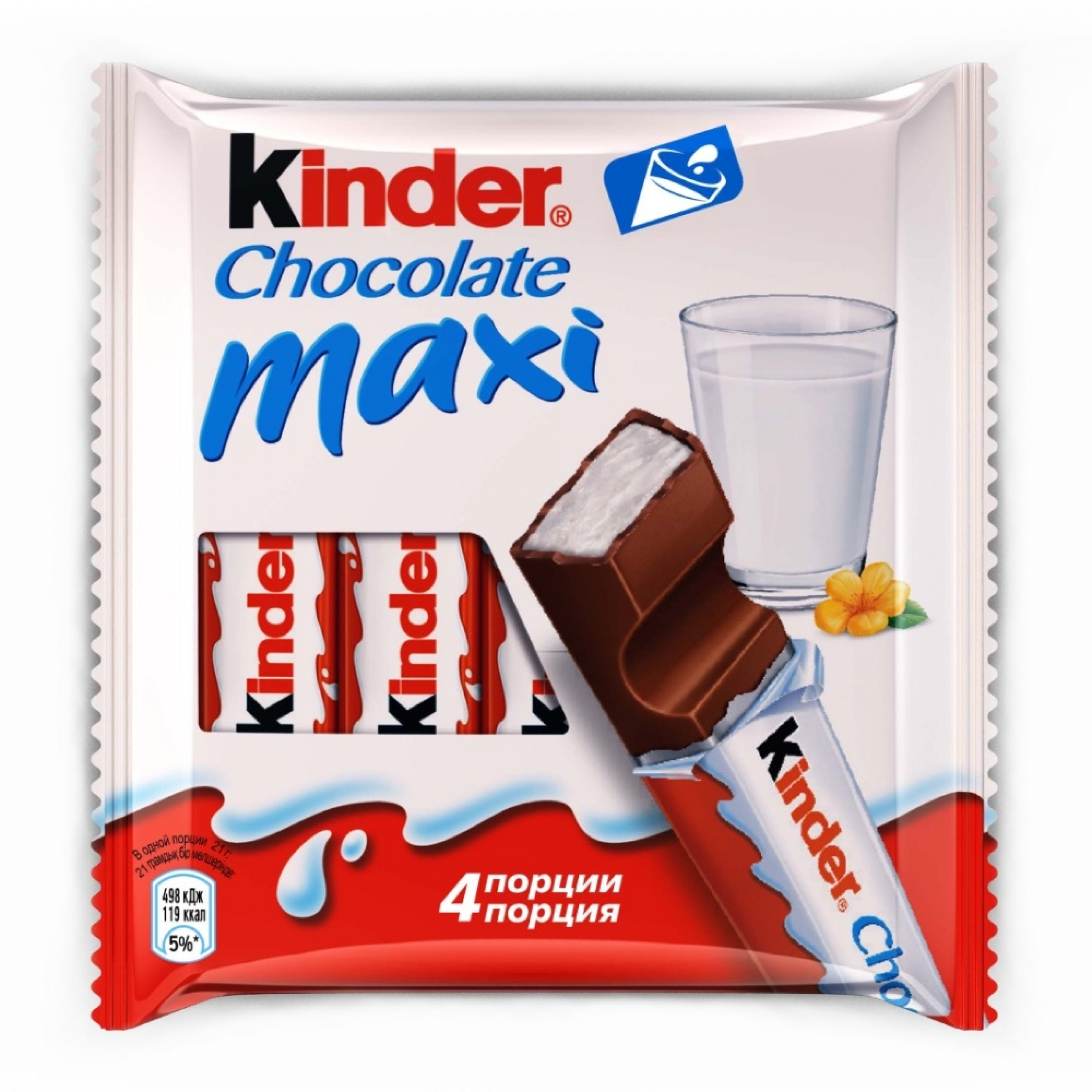 Шоколад молочный Kinder Maxi, 84гр