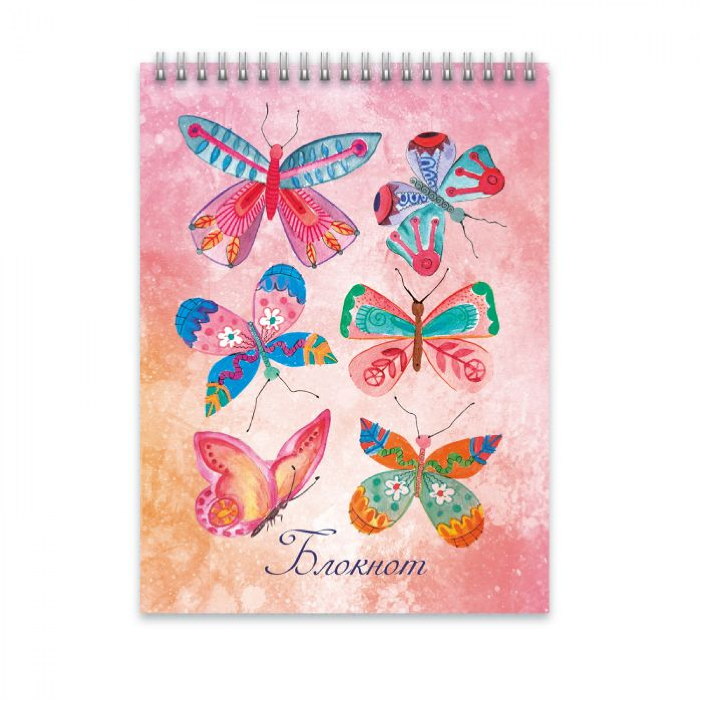 "Блокнот ""Мир бабочек"", 148х105мм."