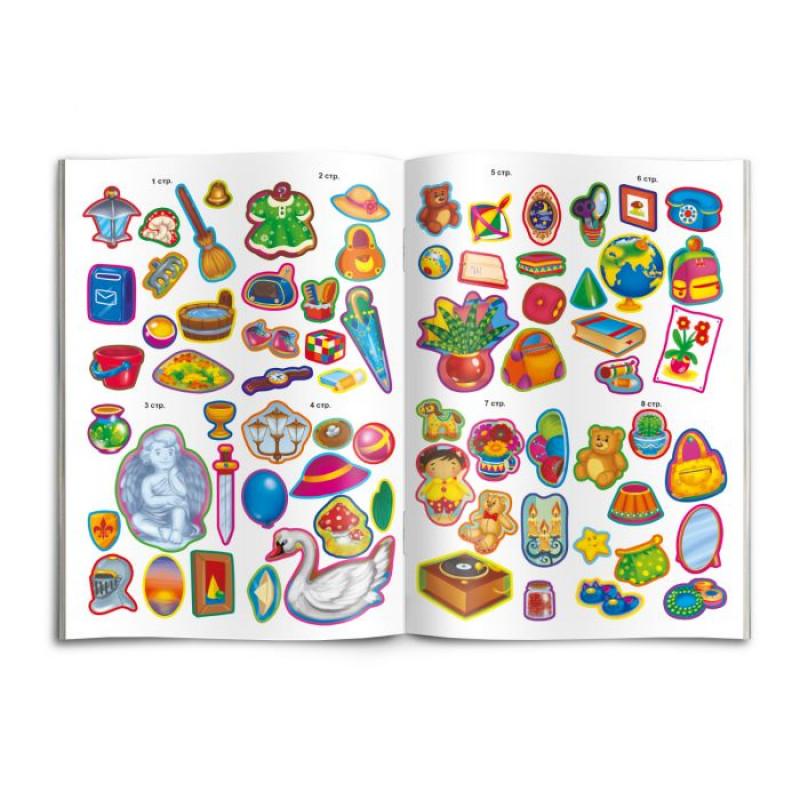 Книжка с наклейками Приключения зверят СОВУНЯ 65х235мм, 4 л