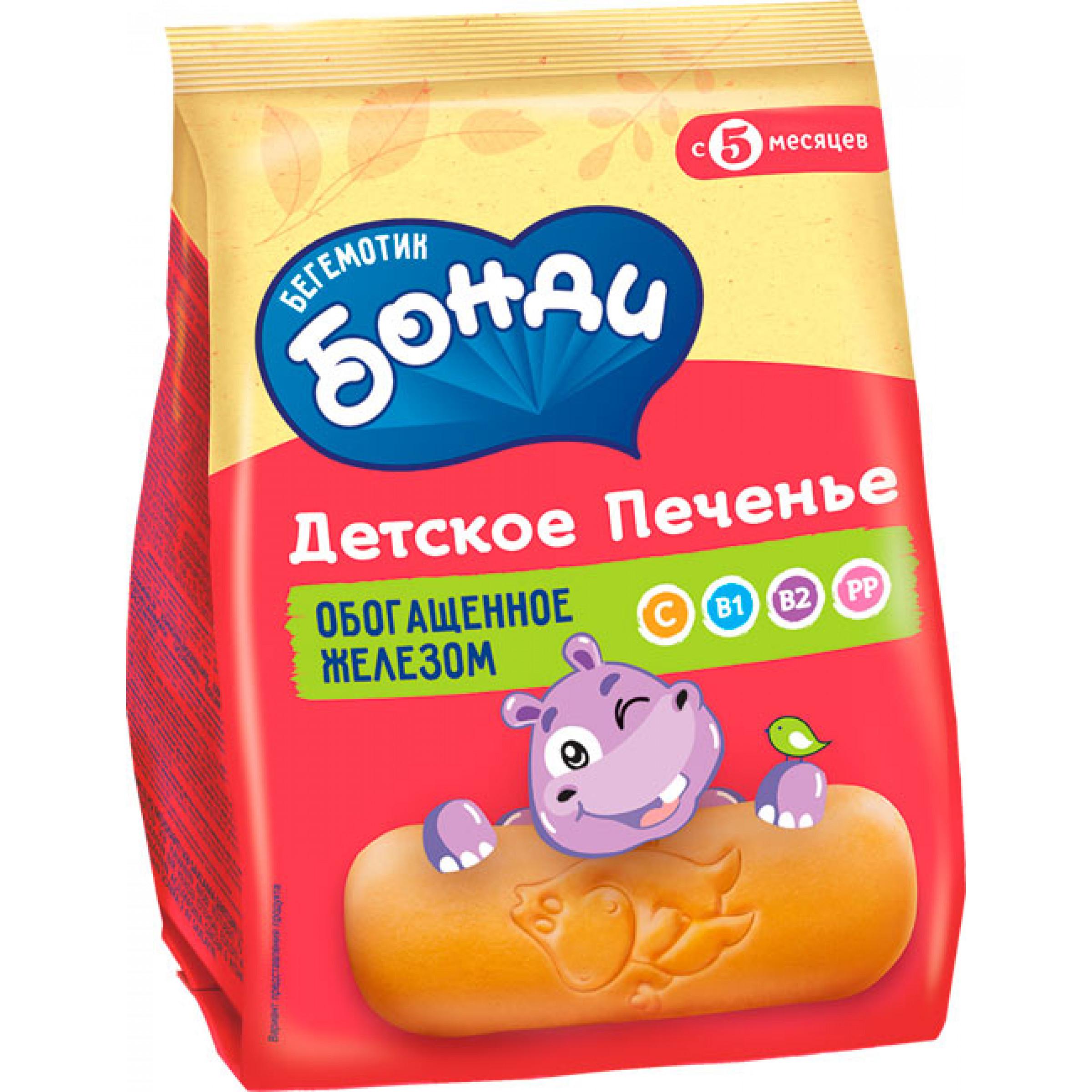 Детское печенье Бонди Бегемотик, обогащенное железом с 5 мес, 180 гр