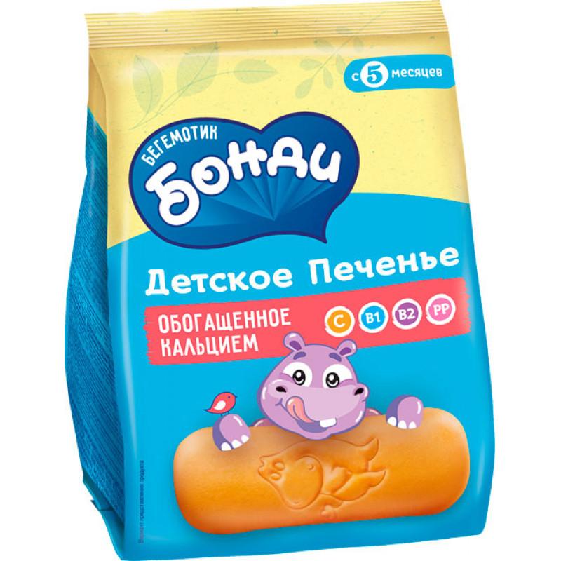 Детское печенье Бонди Бегемотик, обогащенное кальцием с 5 мес, 180 гр