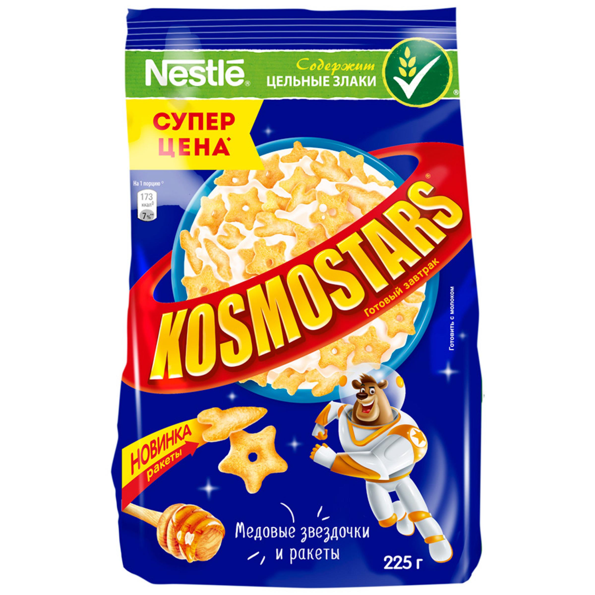"""Готовый завтрак """"Kosmostars"""" медовые звездочки и луны, 225гр."""