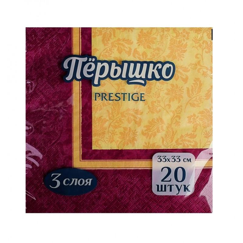 Салфетки бумажные Перышко Prestige Венеция 3-слойные 33*33 см, 20 листов