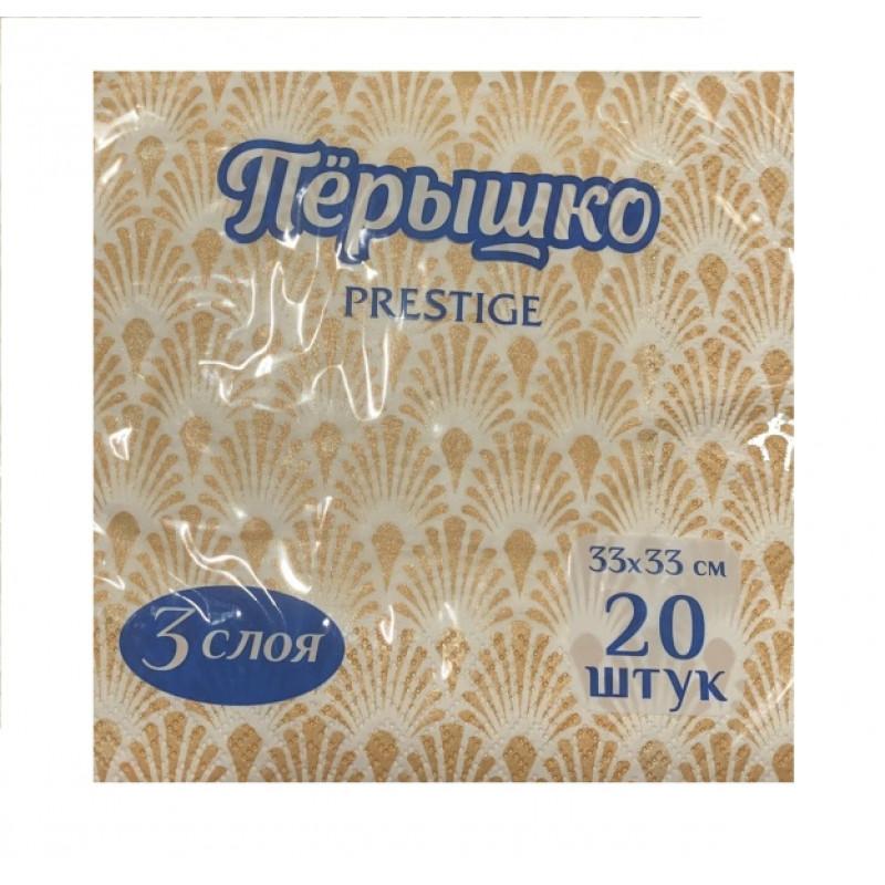Салфетки бумажные Перышко Prestige Волшебные перья золото 3-слойные 33*33 см, 20 листов
