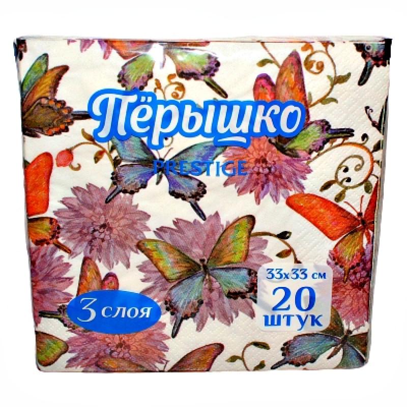 Салфетки бумажные Перышко Prestige Вдохновение 3-слойные 33*33 см, 20 листов
