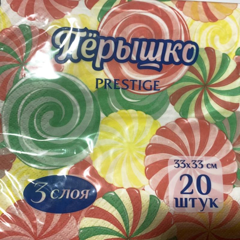 Салфетки бумажные Перышко Prestige Сладкая фантазия 3-слойные 33*33 см, 20 листов