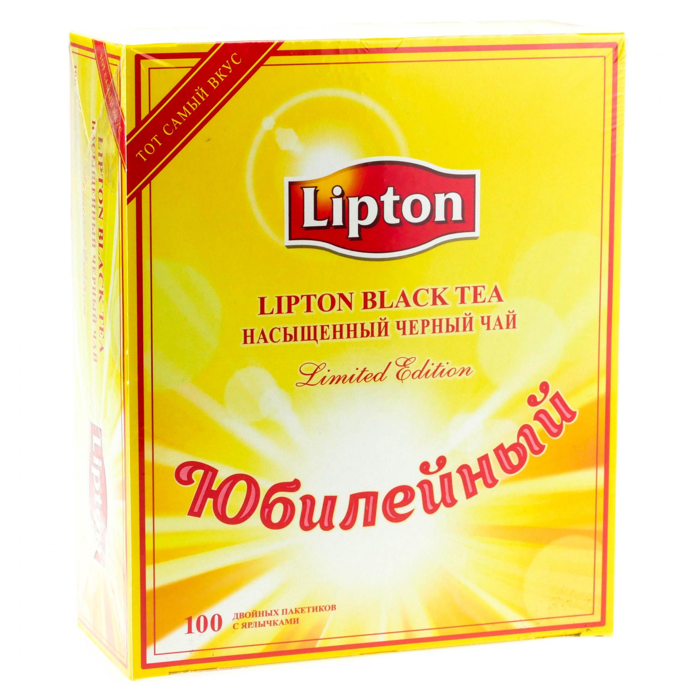 Чай черный Lipton Black Tea, 100пак*2гр