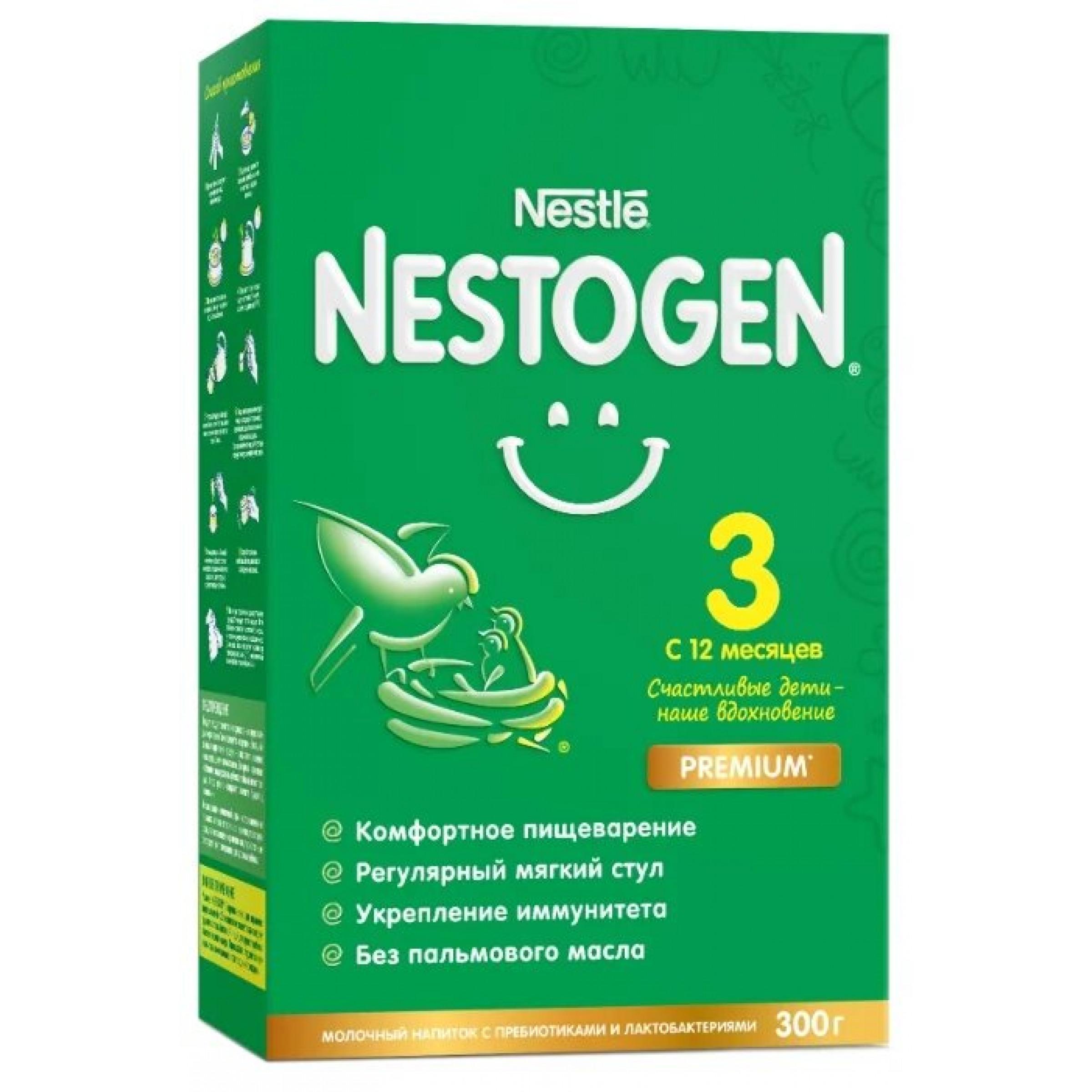 Смесь молочная с 12 месяцев Nestogen-3, 300 гр