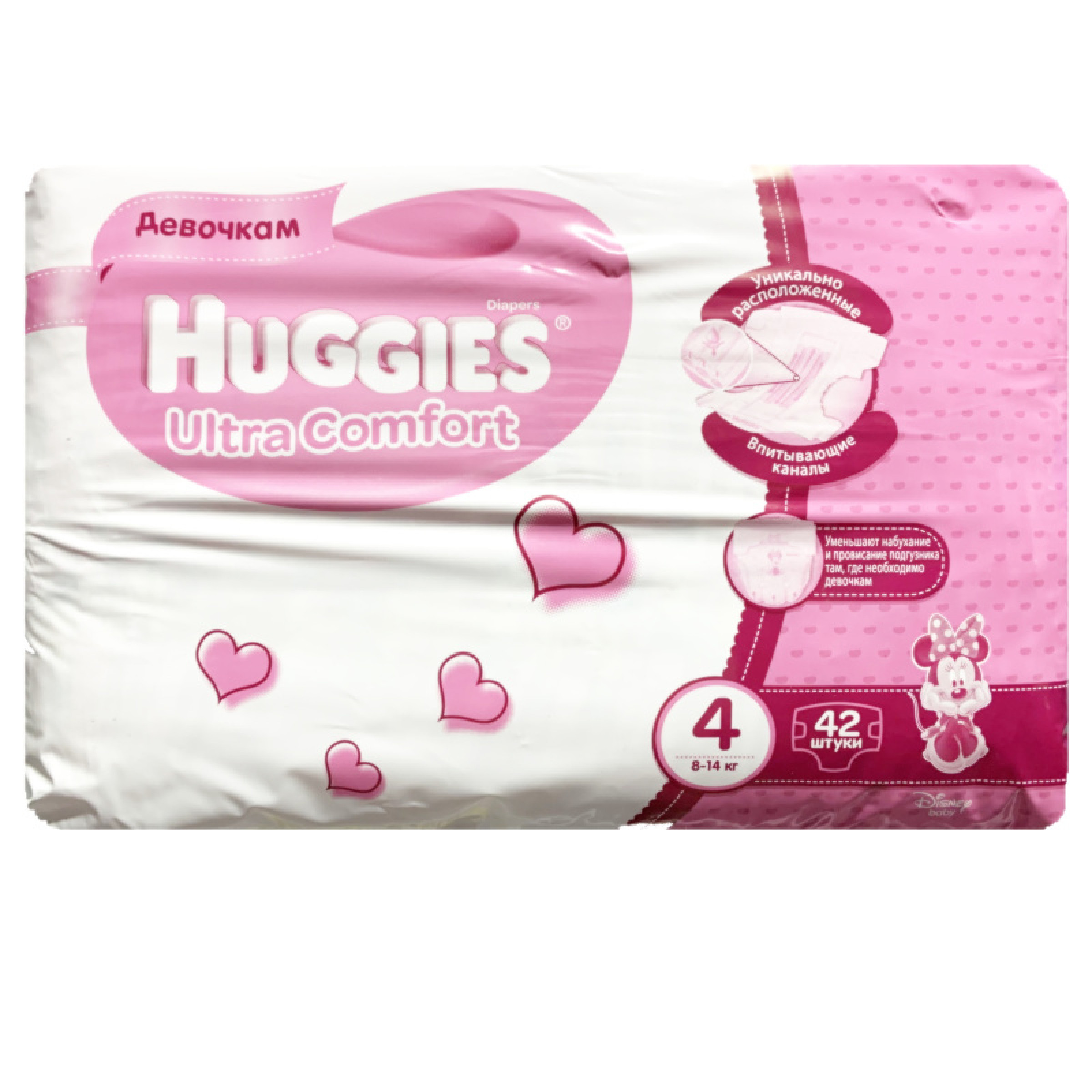Подгузники Huggies Ultra Comfort для девочек р-р 4, 8-14 кг, 42 шт