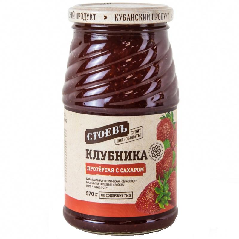 Клубника протертая с сахаром Стоев, 570 гр