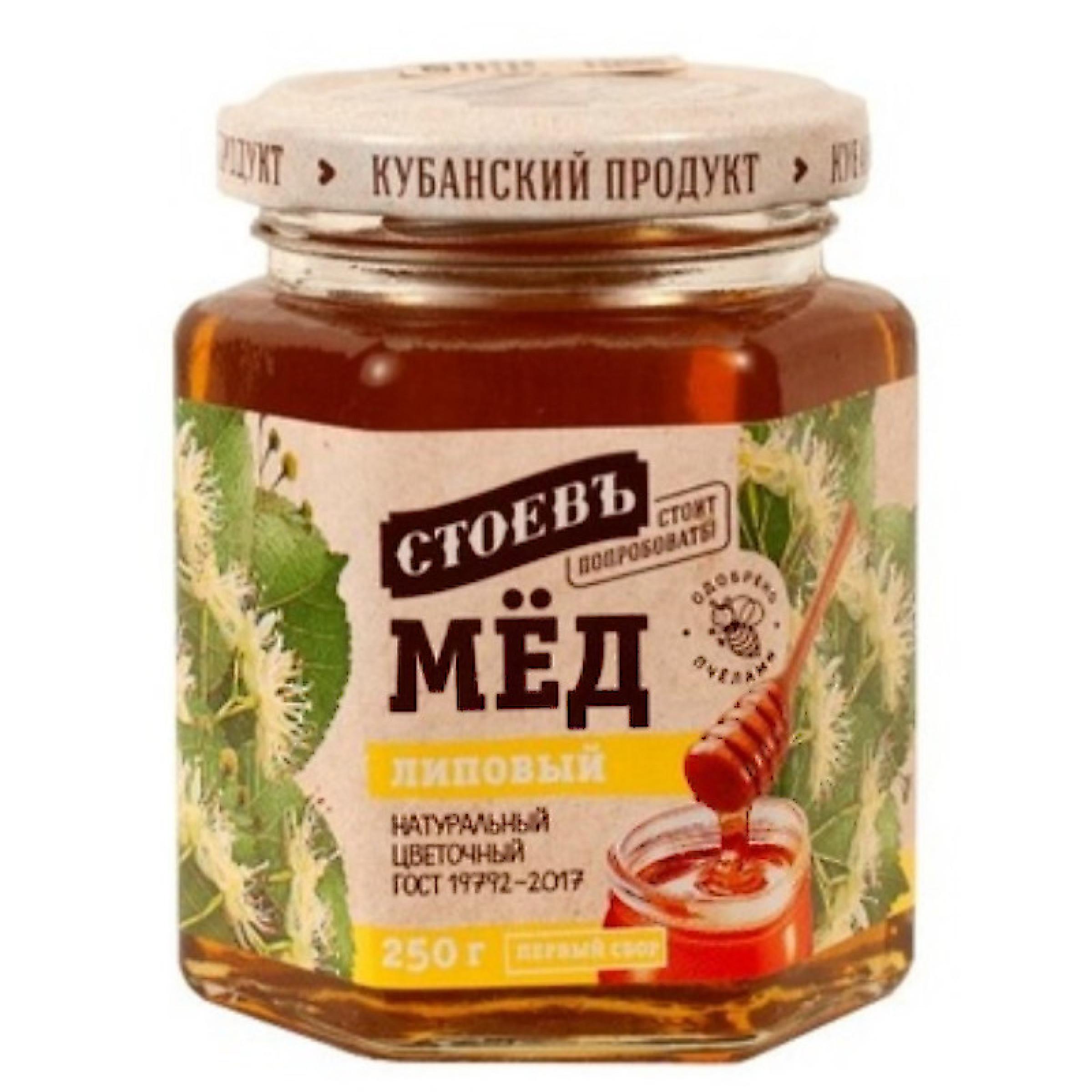 """Мед натуральный """"Стоевъ"""" Липовый, 250 г"""