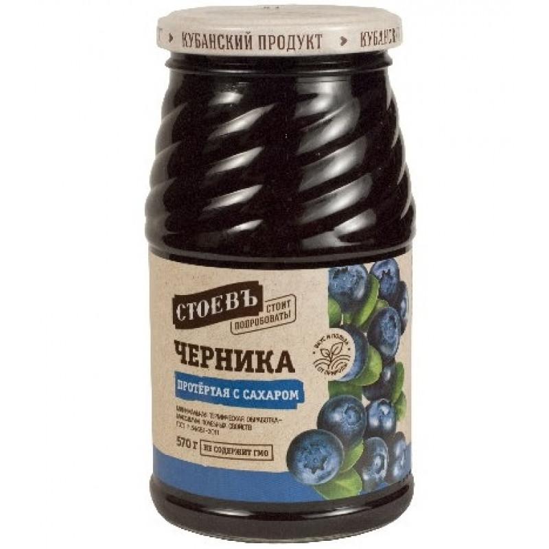 Черника протертая с сахаром Стоев, 570 гр
