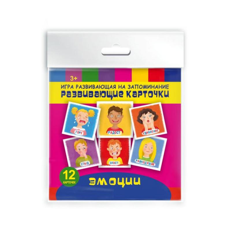 Развивающие карточки ЭМОЦИИ 110х110мм, 12 карточек