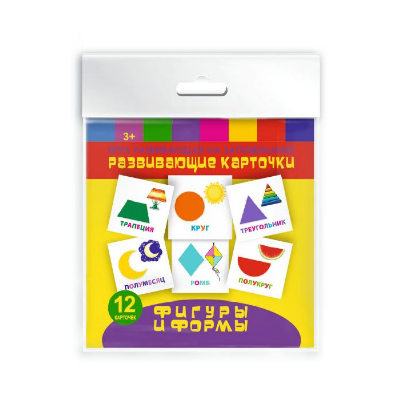 Развивающие карточки ФИГУРЫ И ФОРМЫ 110х110мм, 12 карточек
