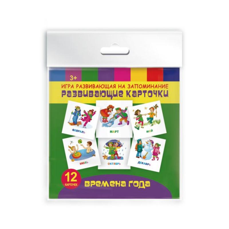 Развивающие карточки ВРЕМЕНА ГОДА 110х110мм, 12 карточек