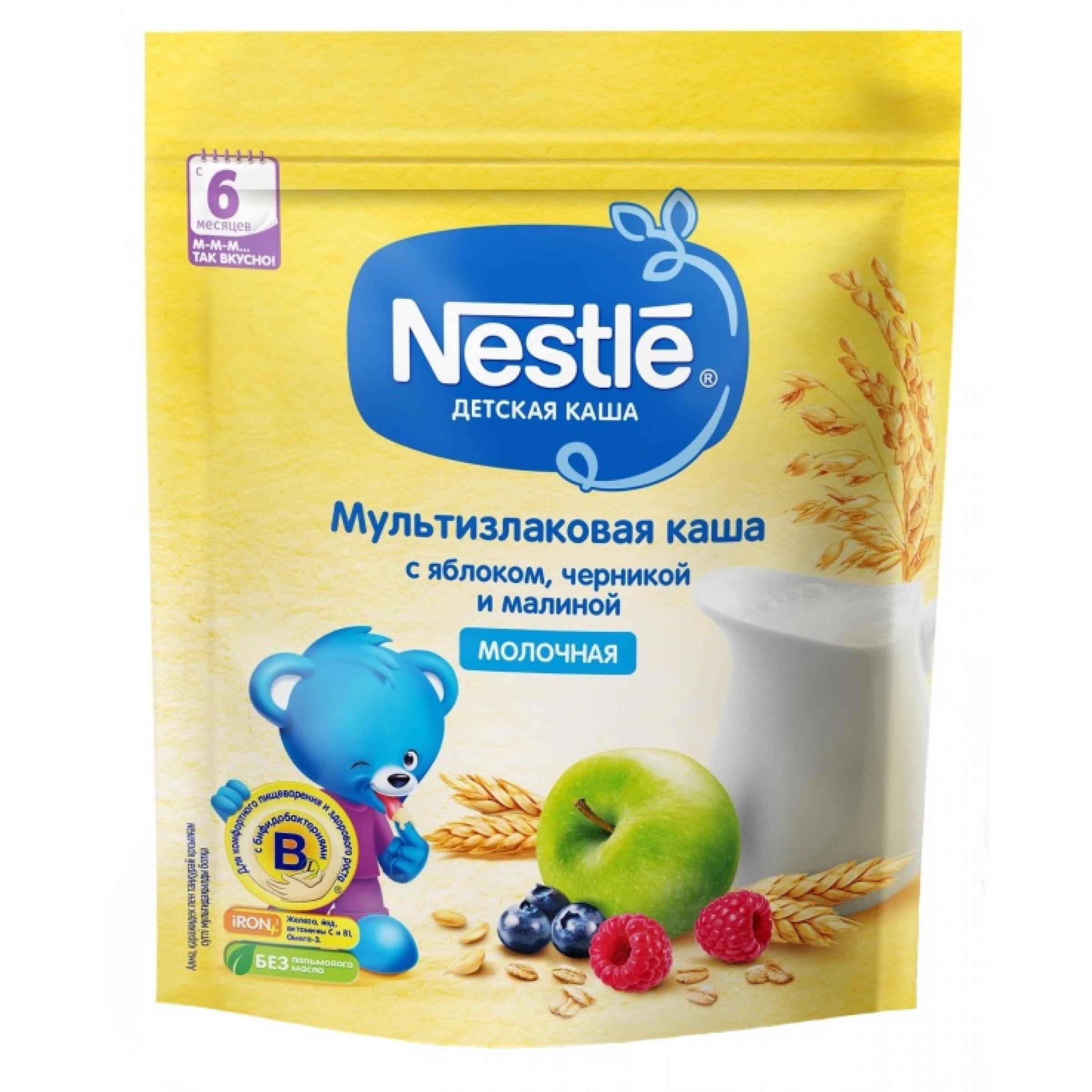 Каша Nestle Молочная мультизлаковая с яблоком, черникой и малиной с 6 месяцев, 220 гр