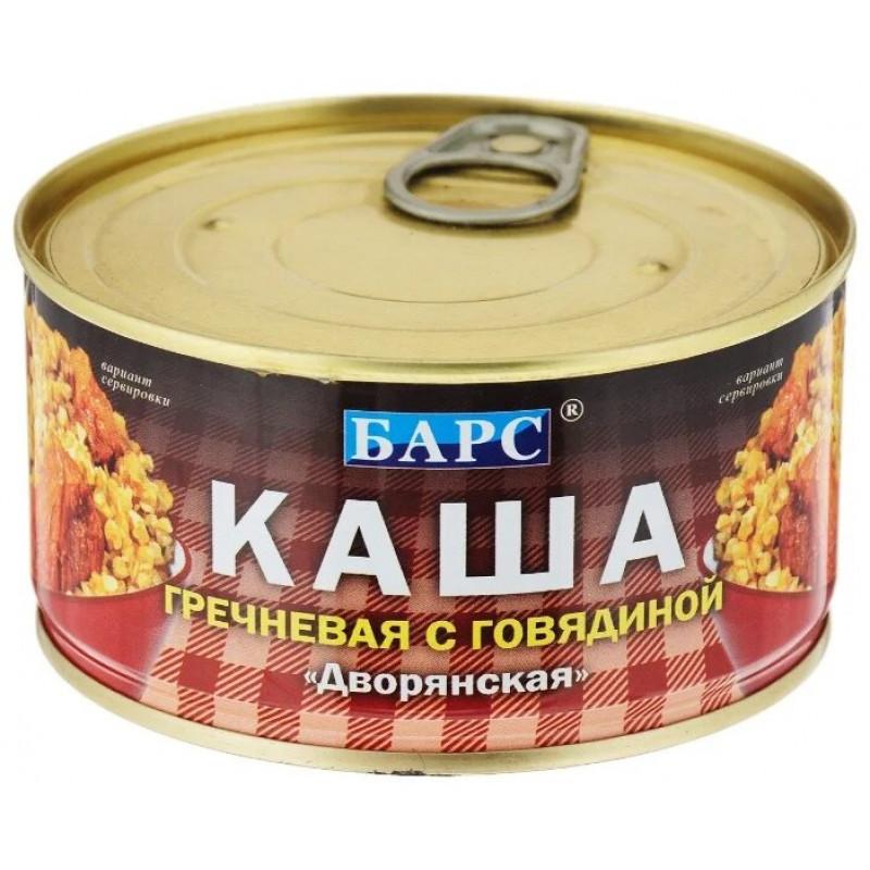 Каша гречневая с говядиной Дворянская ГОСТ Барс, 325 гр