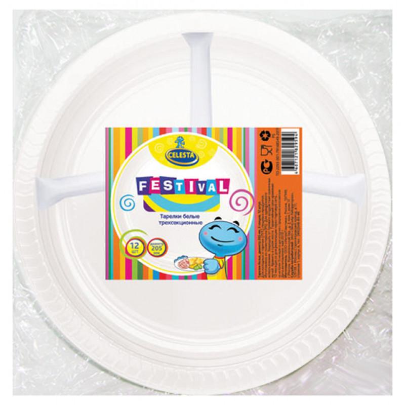 Тарелки одноразовые CELESTA трехсекционные 20см, 12 шт