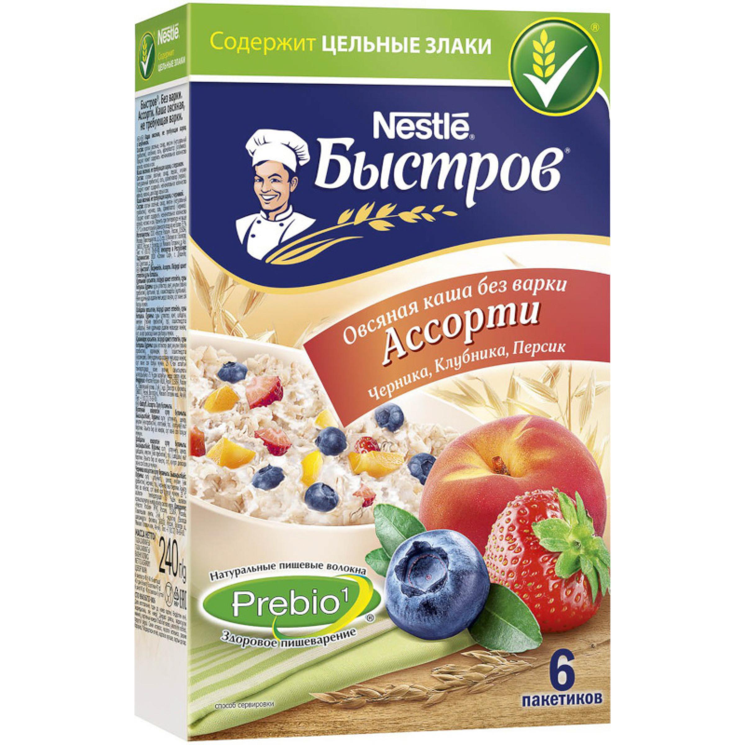 """Каша овсяная """"Быстров"""" Ассорти, 240гр."""
