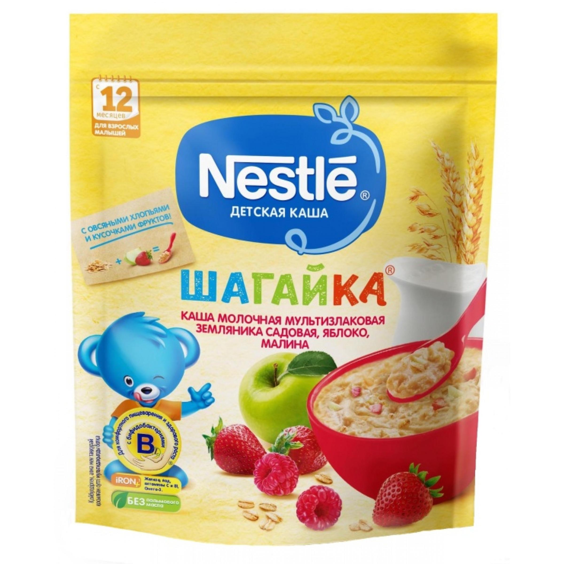 Каша Nestle ШАГАЙКА молочная мультизлаковая с овсяными хлопьями земляника садовая, яблоко, малина с 12 месяцев, 200 гр