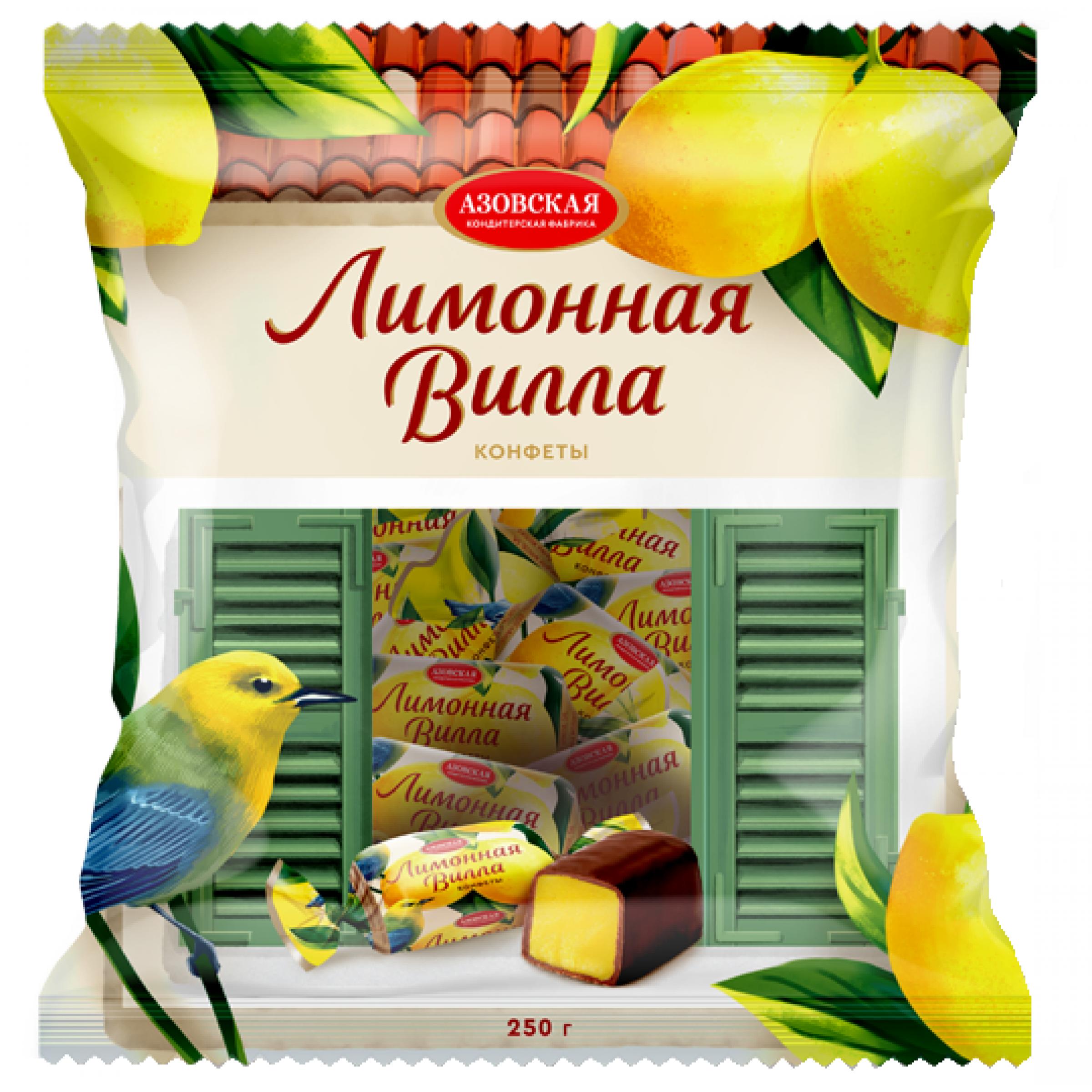Конфеты помадные глазированные Лимонная Вилла, Азовская кондитерская фабрика, 250 гр