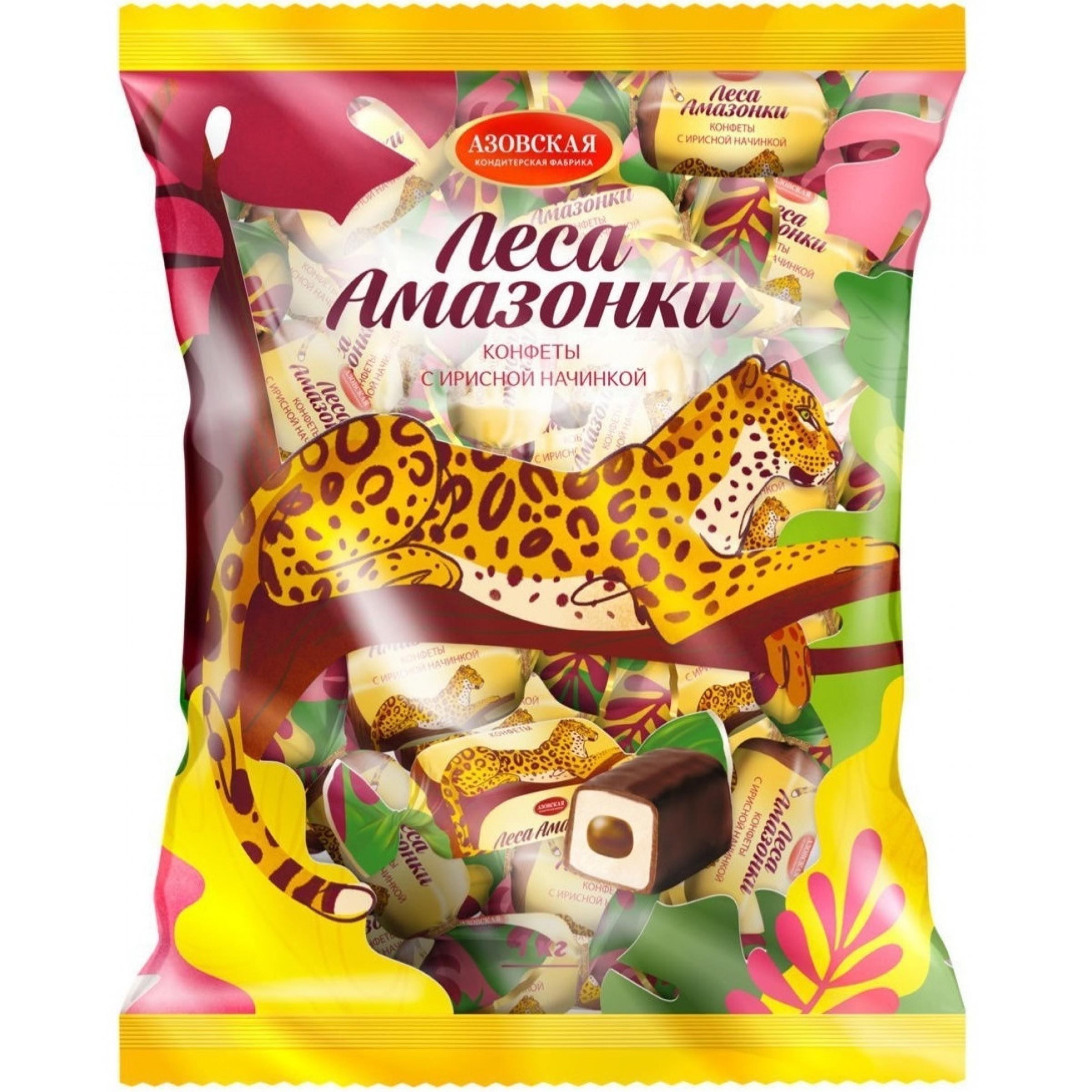 Конфеты помадные с ирисной начинкой глазированные Леса Амазонки, Азовская кондитерская фабрика, 250 гр
