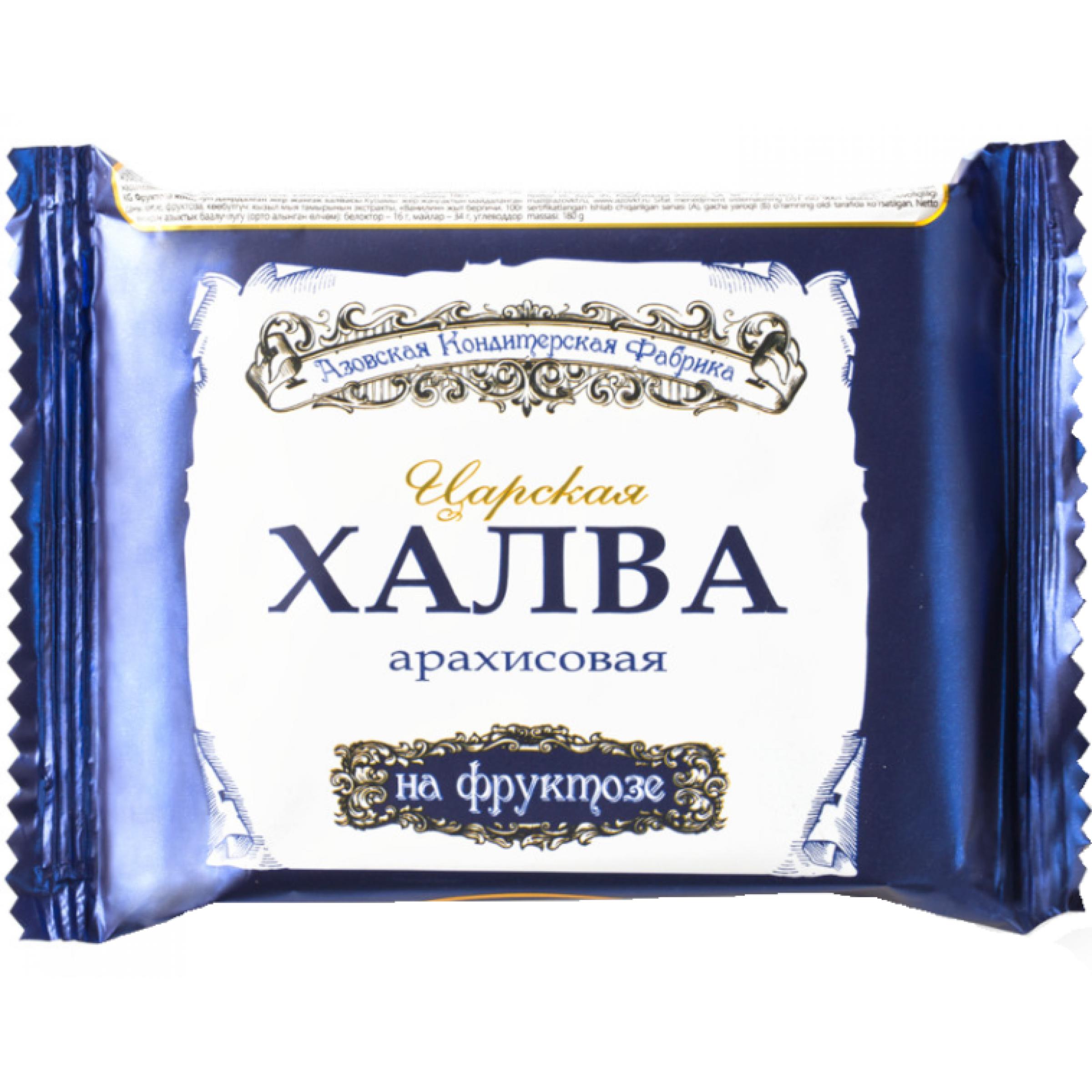 Халва арахисовая на фруктозе, Азовская кондитерская фабрика, 180 гр