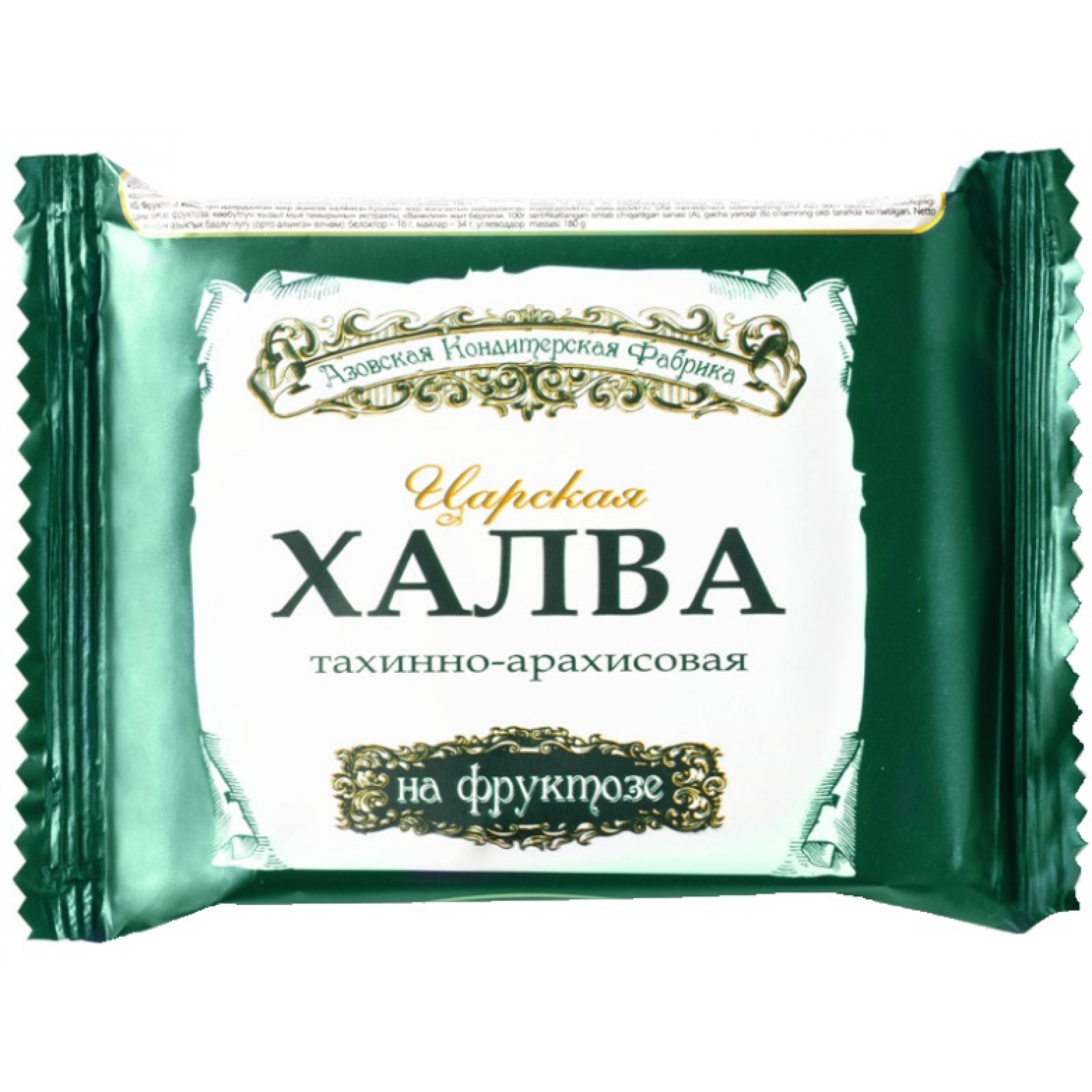 Халва тахинно-арахисовая на фруктозе, Азовская кондитерская фабрика, 180 гр