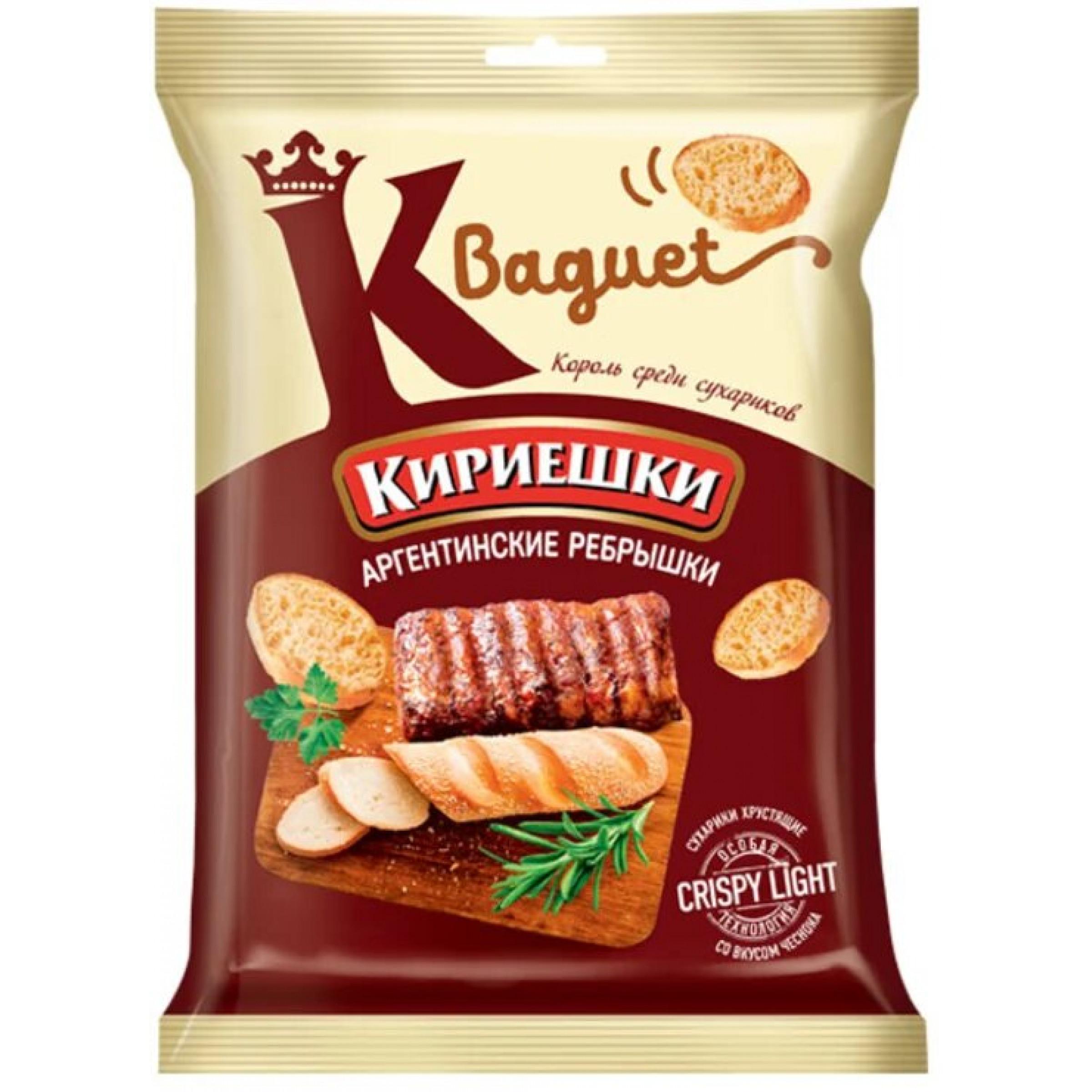 Сухарики Кириешки Baguet аргентинские ребрышки, 50 гр