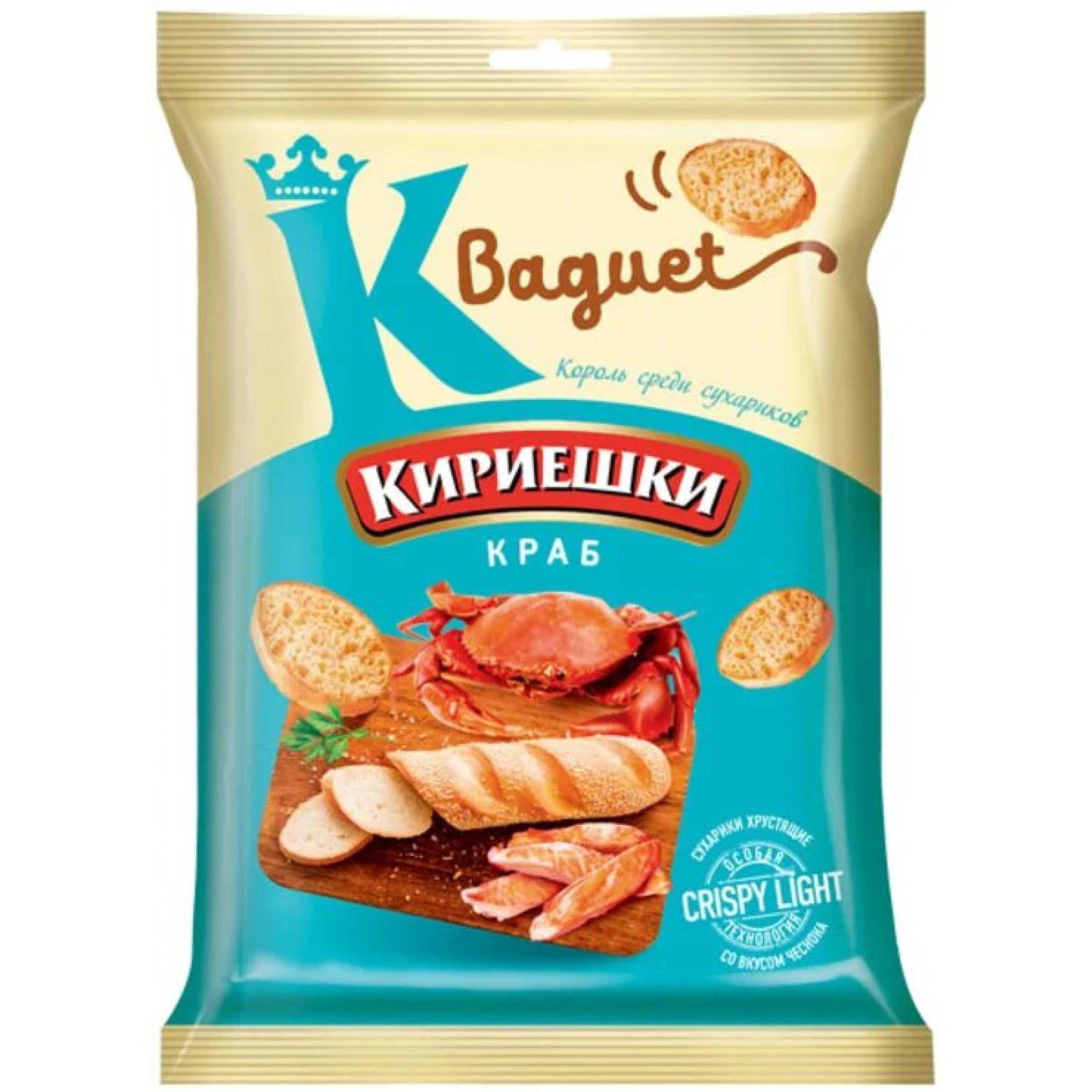 Сухарики Кириешки Baguet краб, 50 гр