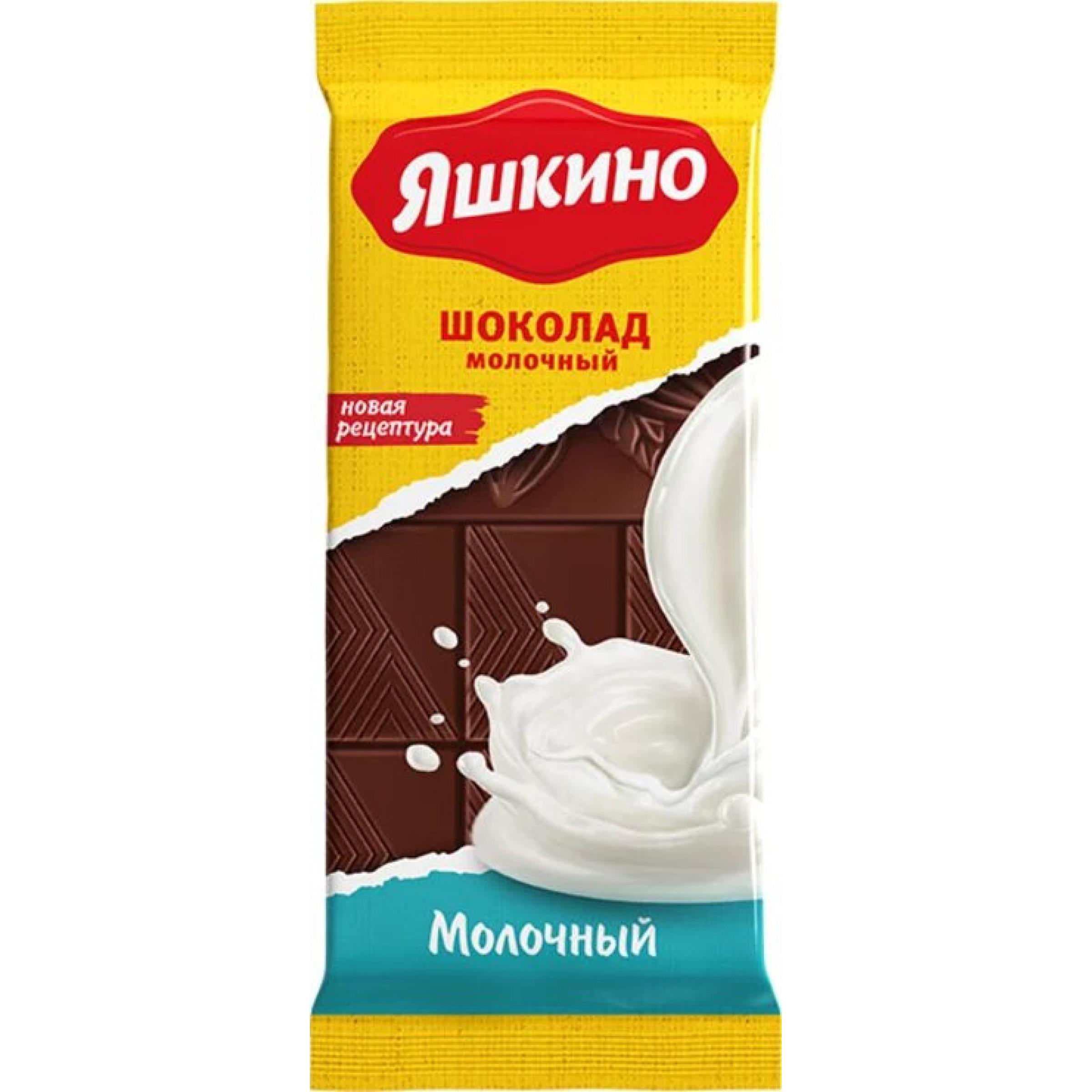 Шоколад Яшкино молочный, 90 гр