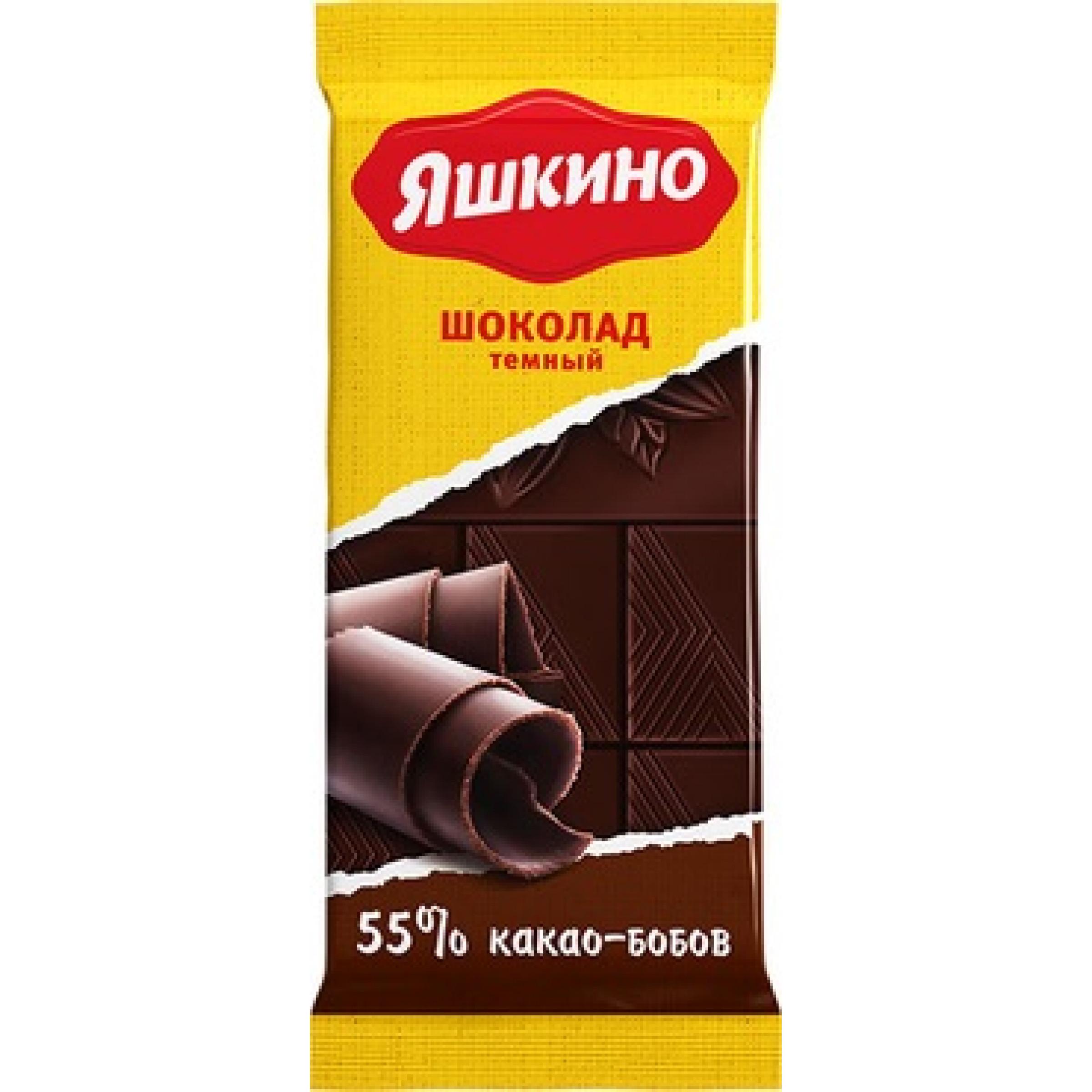 Шоколад Яшкино темный, 90 гр